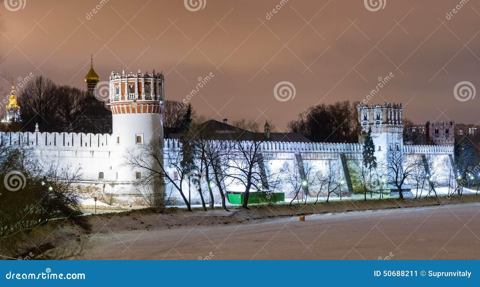 Download 女修道院莫斯科novodevichiy俄国 俄国 库存图片. 图片 包括有 堡垒, 俄国, 不列塔尼的, 资本 - 50688211