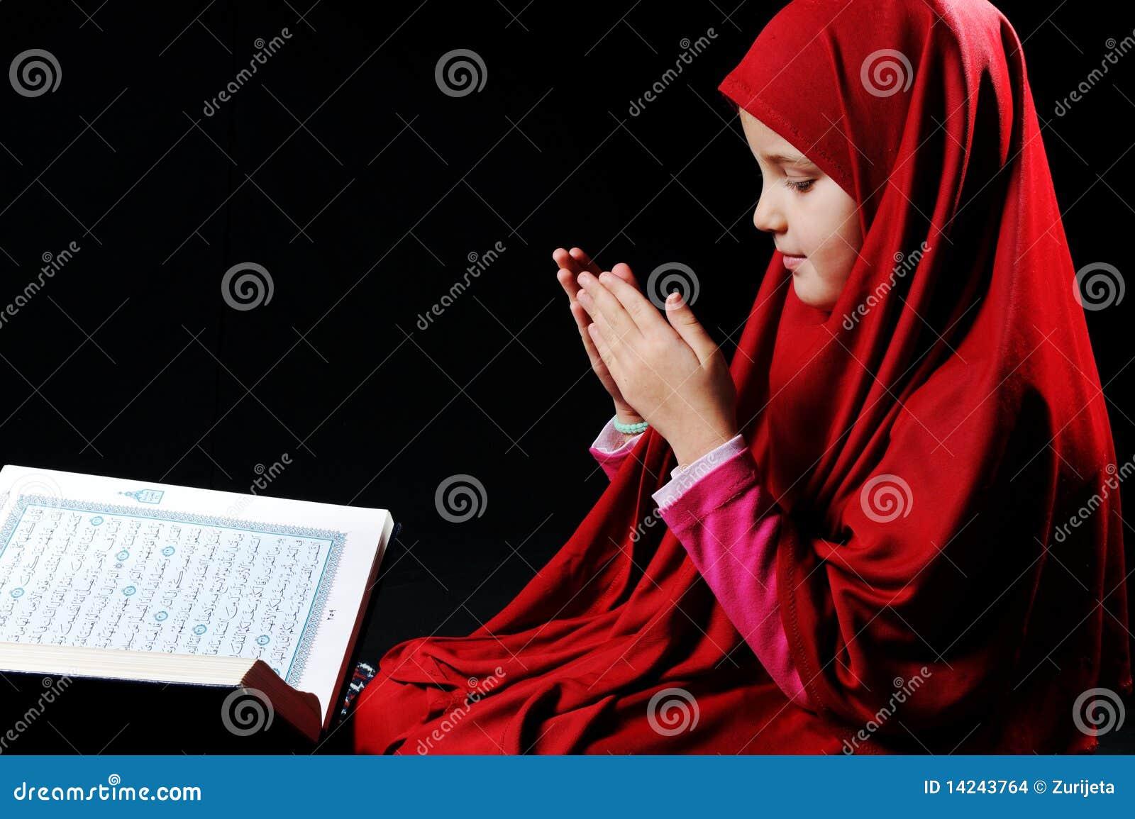 女孩圣洁koran穆斯林