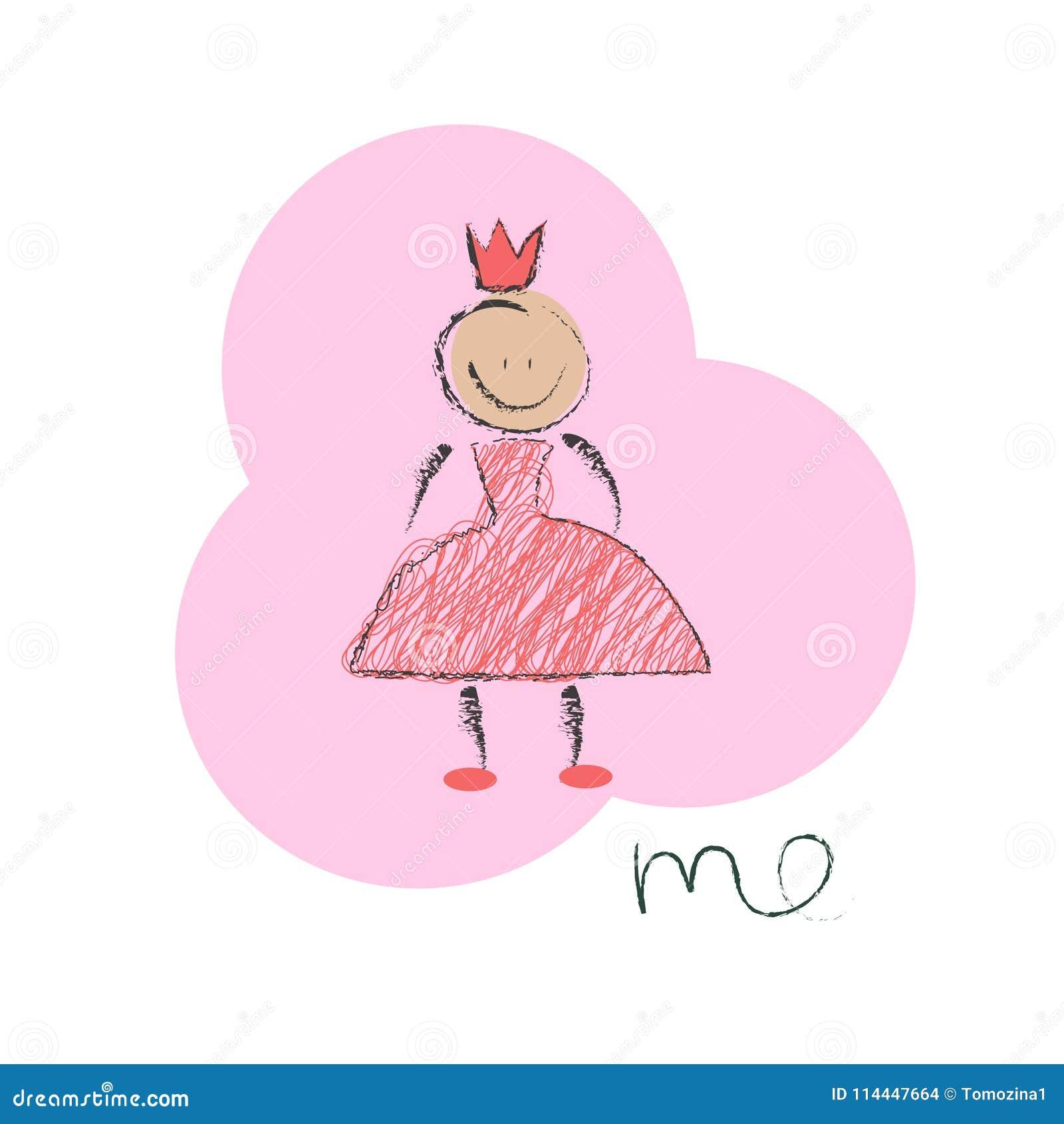 女孩小公主