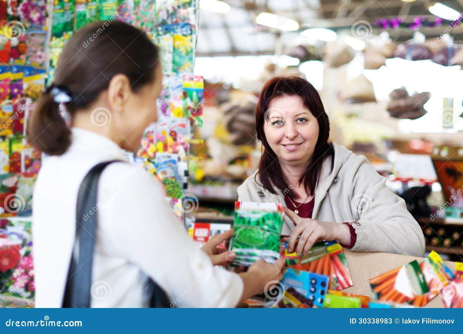 女推销员和byer与种子