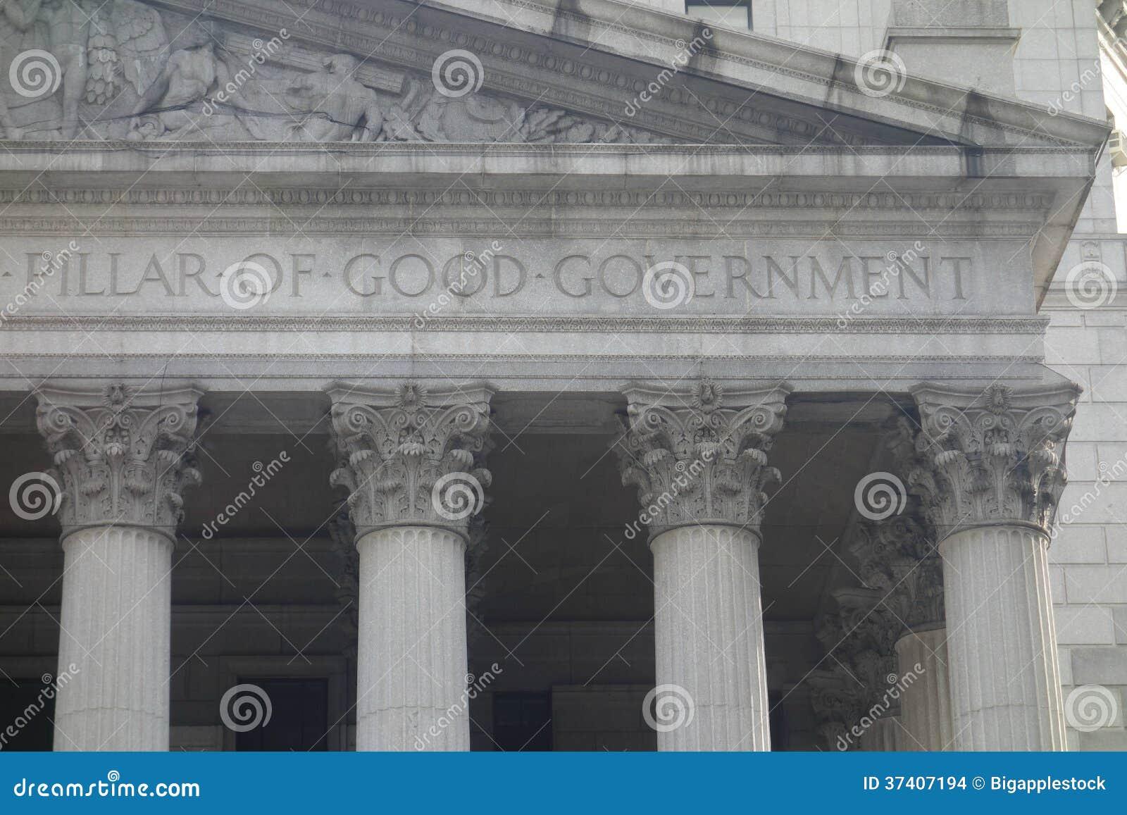 好政府柱子