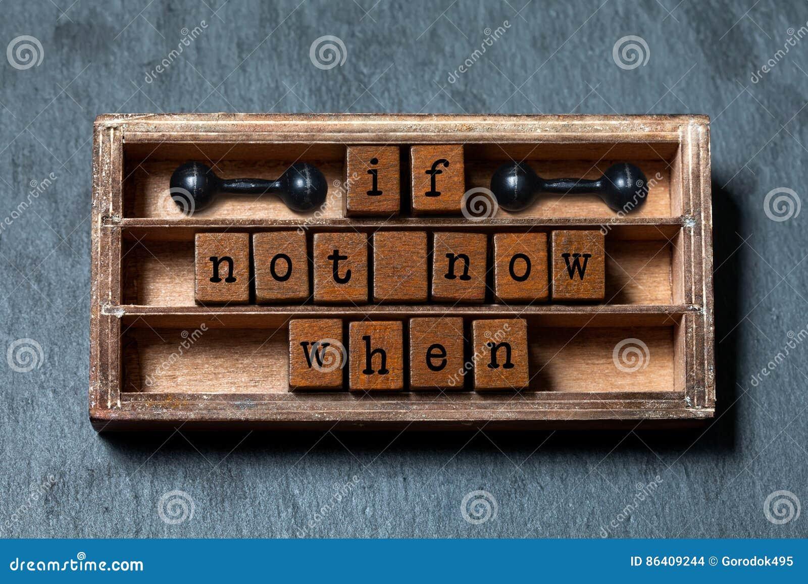 如果不现在,当时 刺激和成功未来管理行情 葡萄酒箱子,与老牌信件的木立方体
