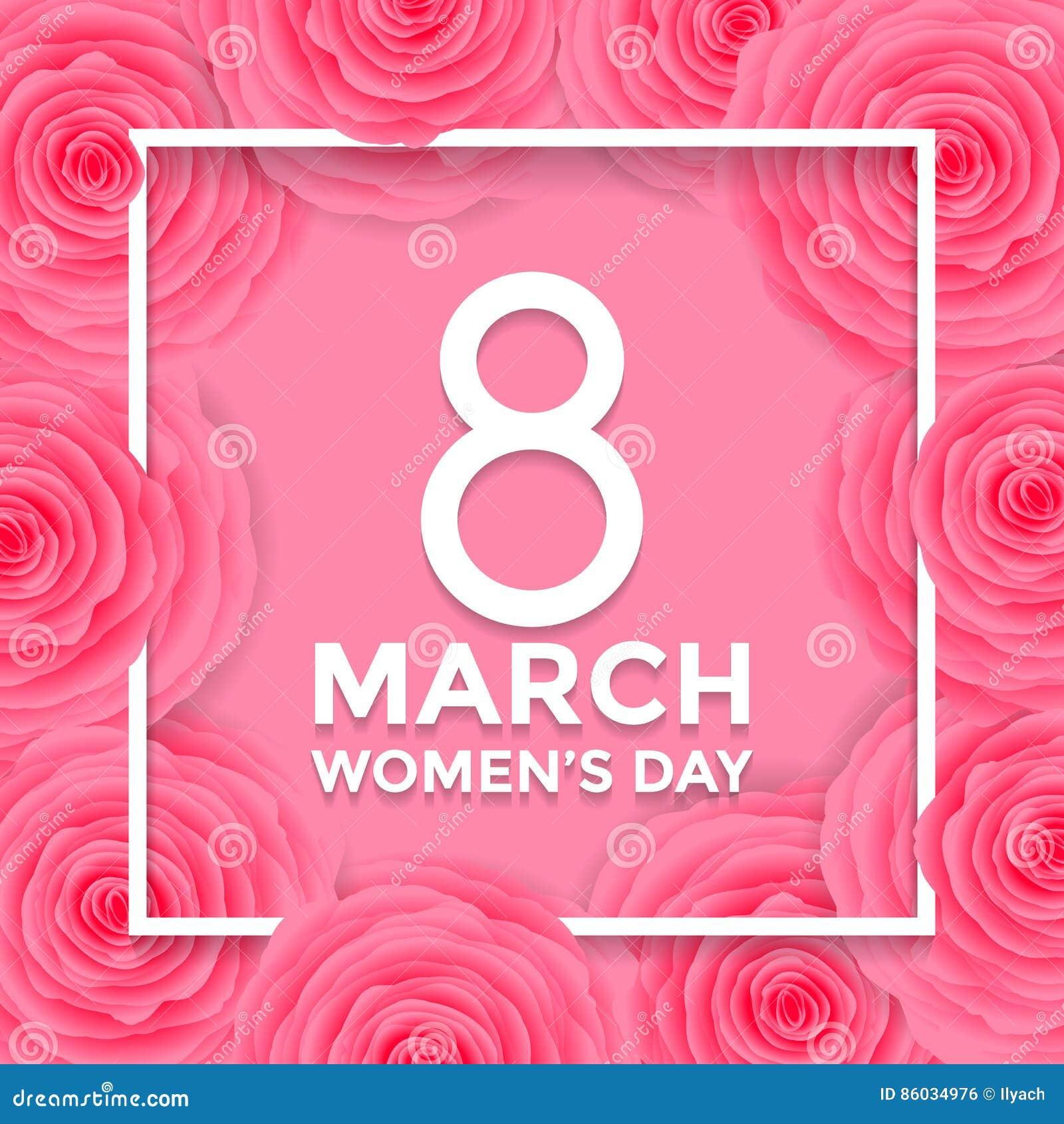 妇女天3月8日花纹花样背景贺卡