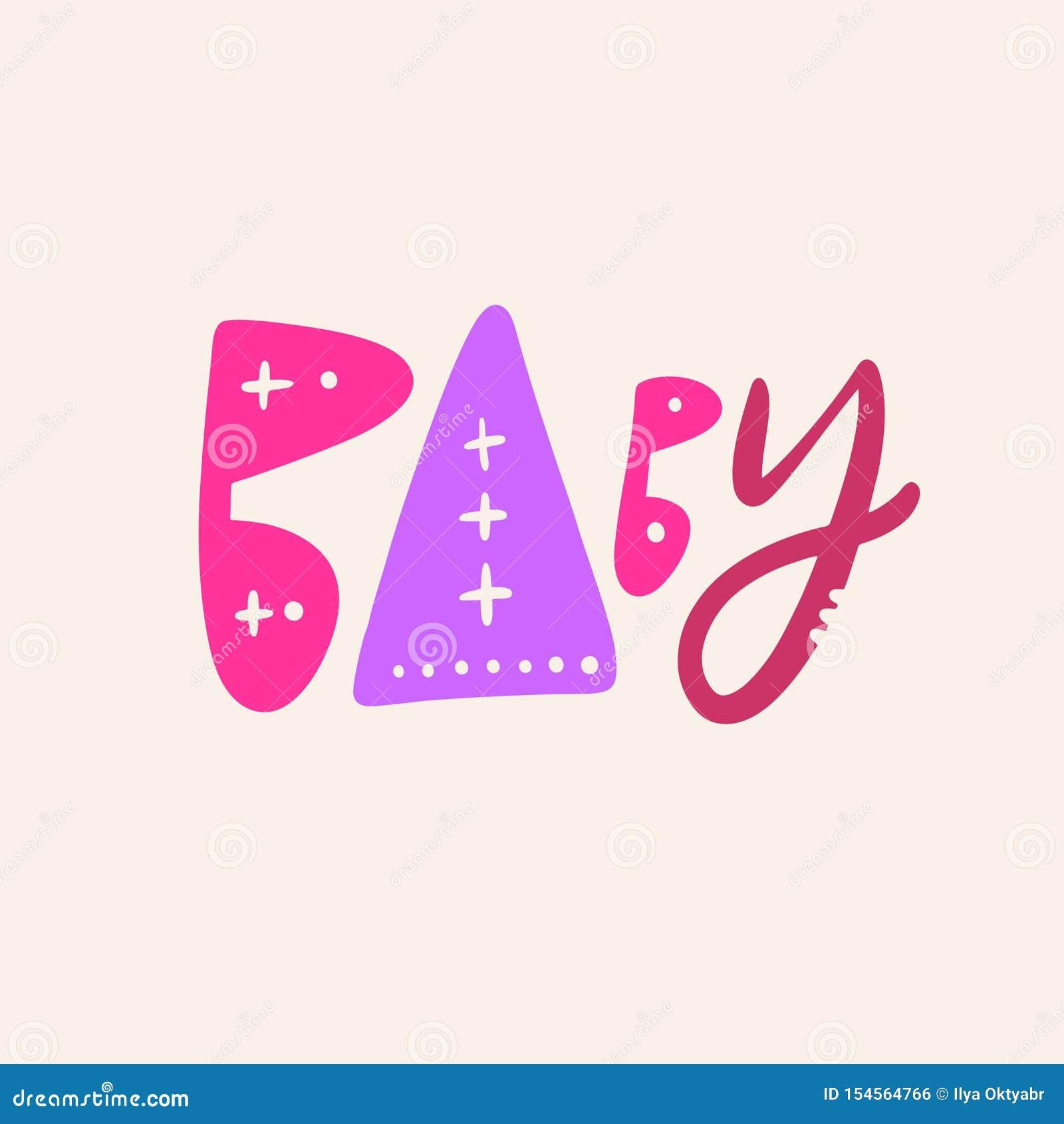婴孩标志手拉的传染媒介字法 r
