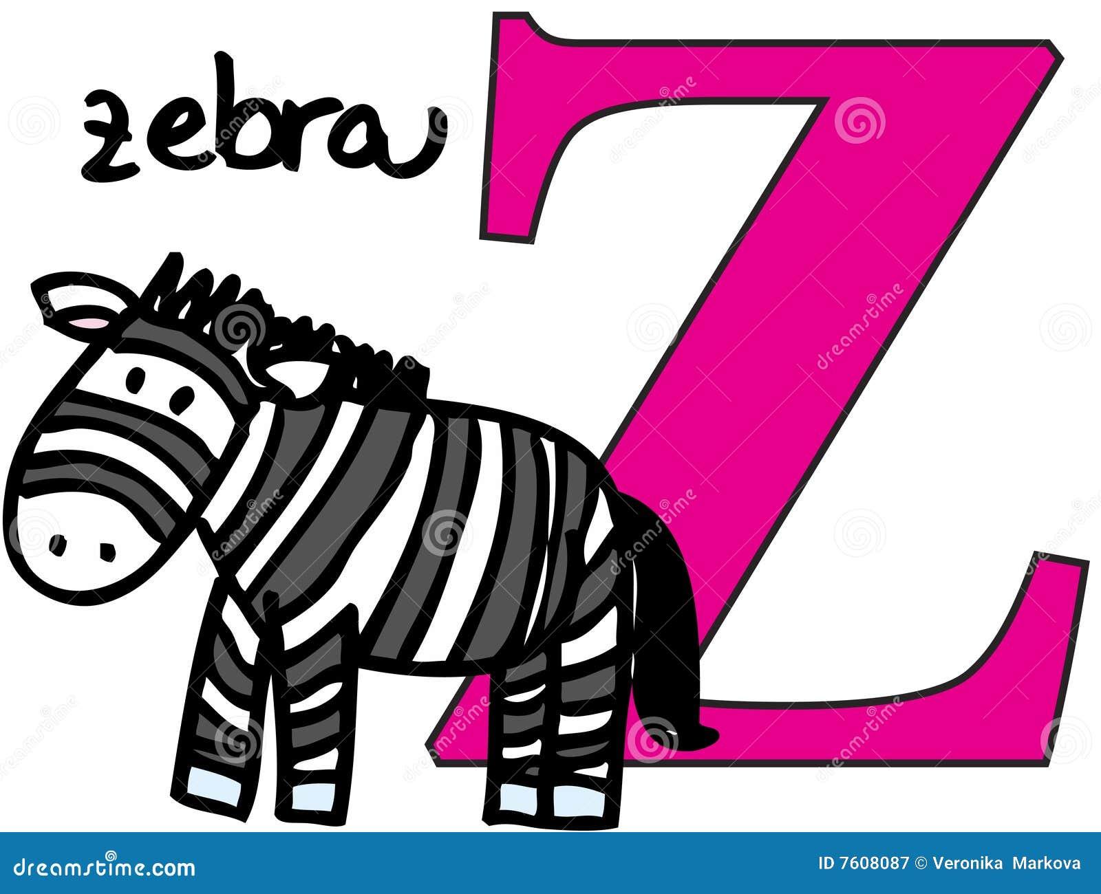 字母表动物z斑马