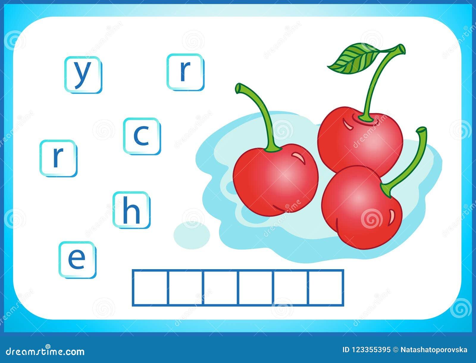 学校教育 学会的英语英国flashcard 我们写蔬菜和水果的名字 词是一场难题比赛为