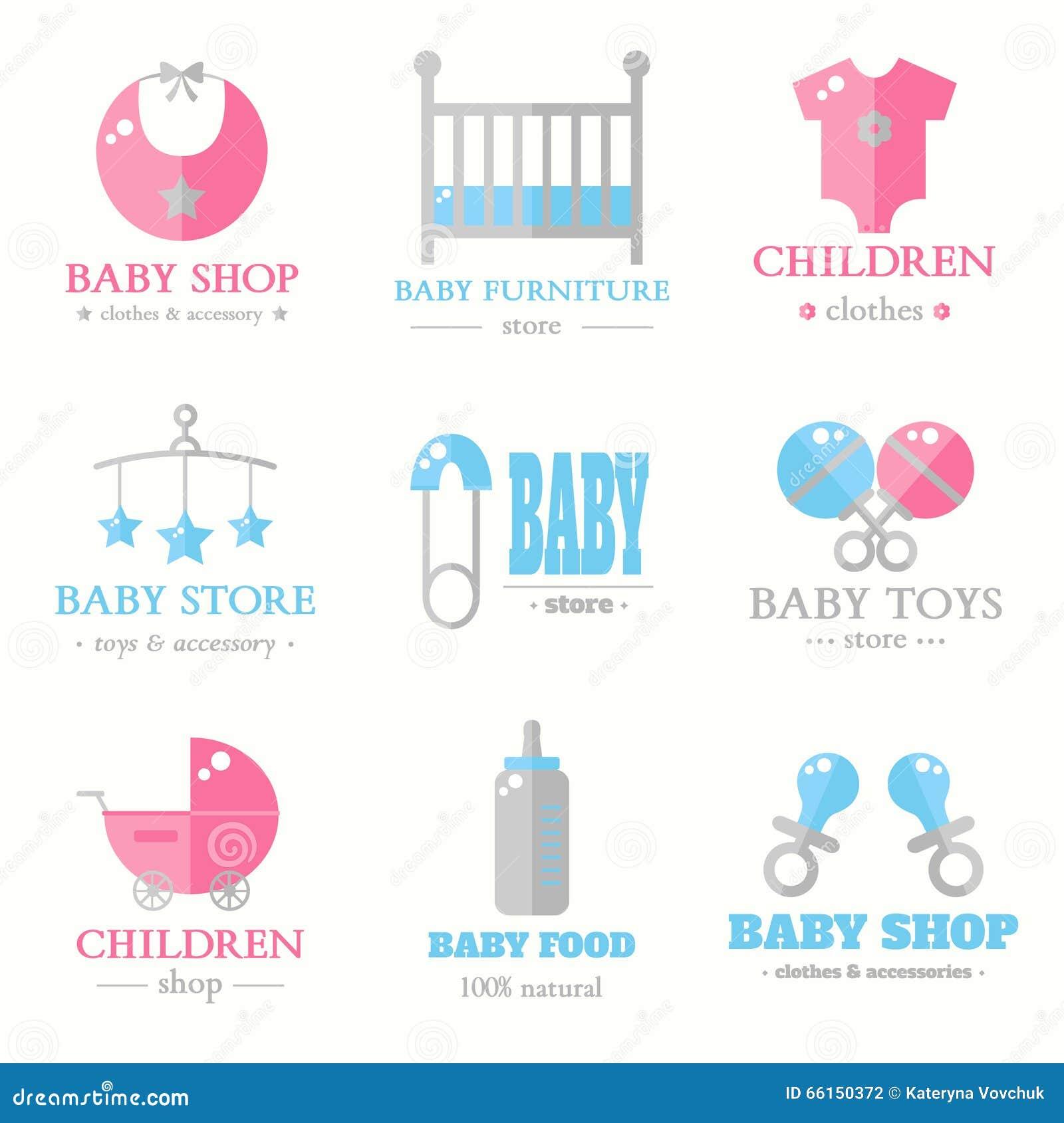 婴孩商标汇集