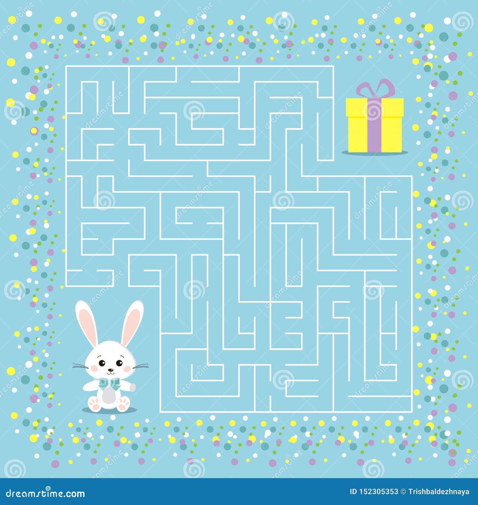 孩子的迷宫比赛有迷宫的