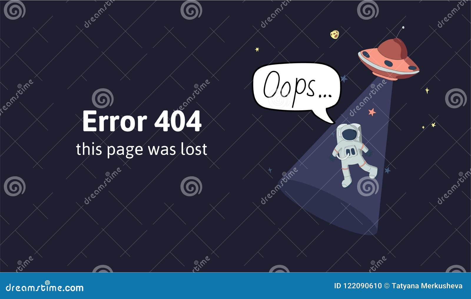 宇航员和飞碟在外层空间 文本报警信息这页是失去的哟404个错误页,传染媒介