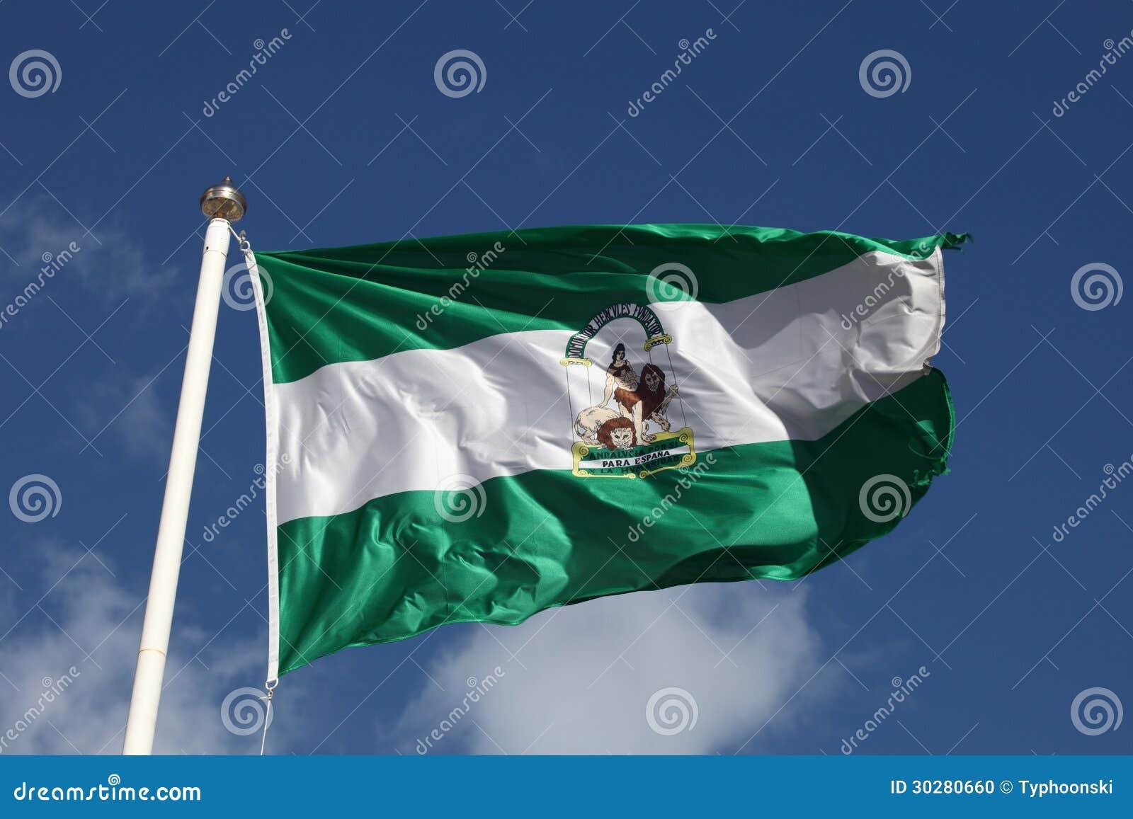 安大路西亚,西班牙的旗子
