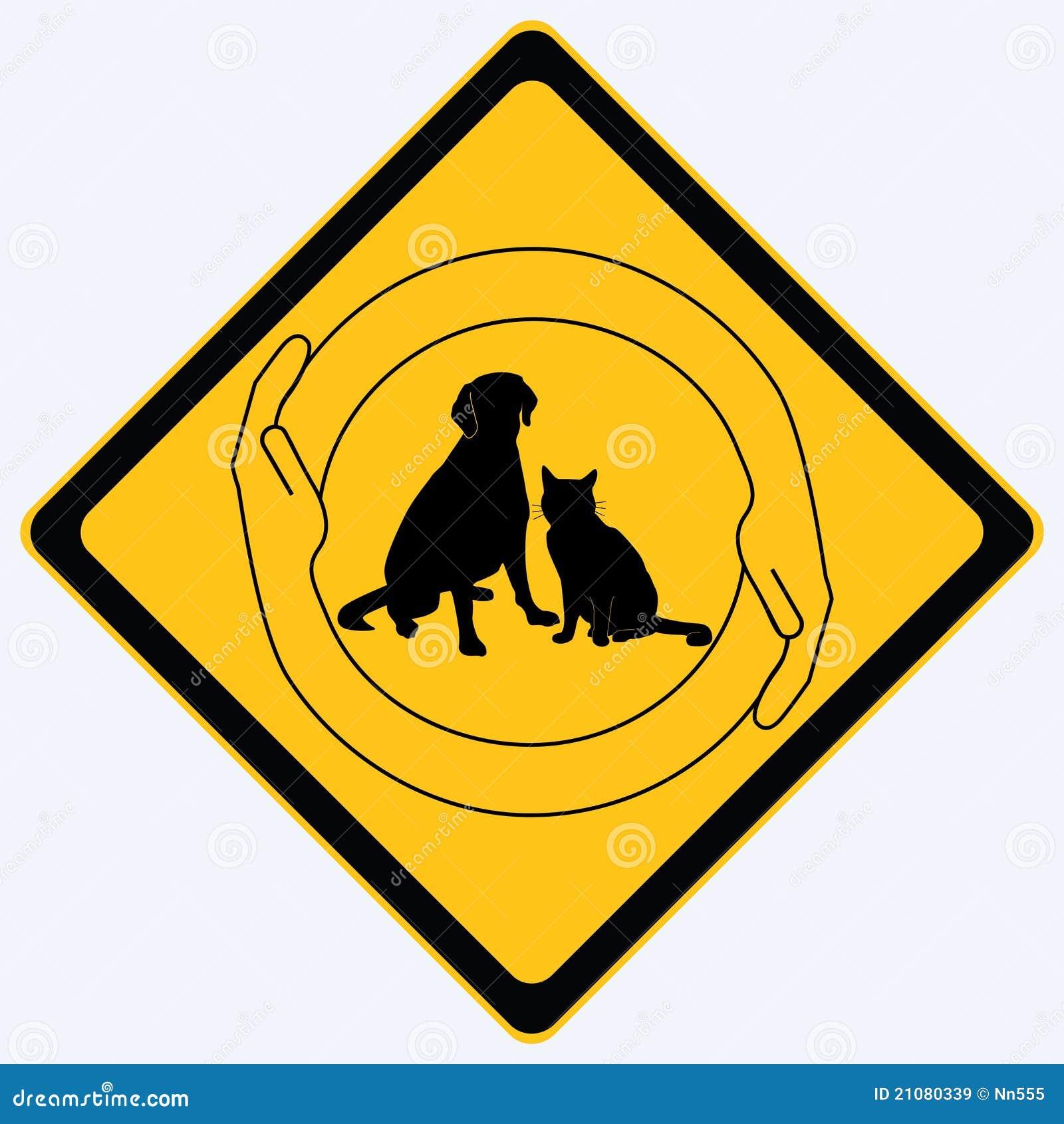 宠物保护符号