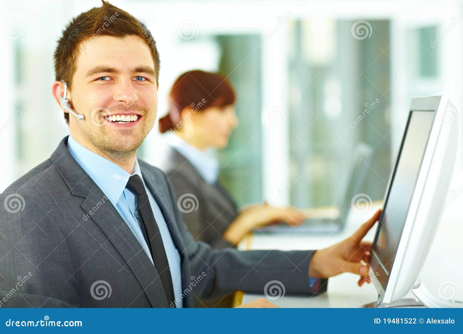 客户办公室运算符技术支持