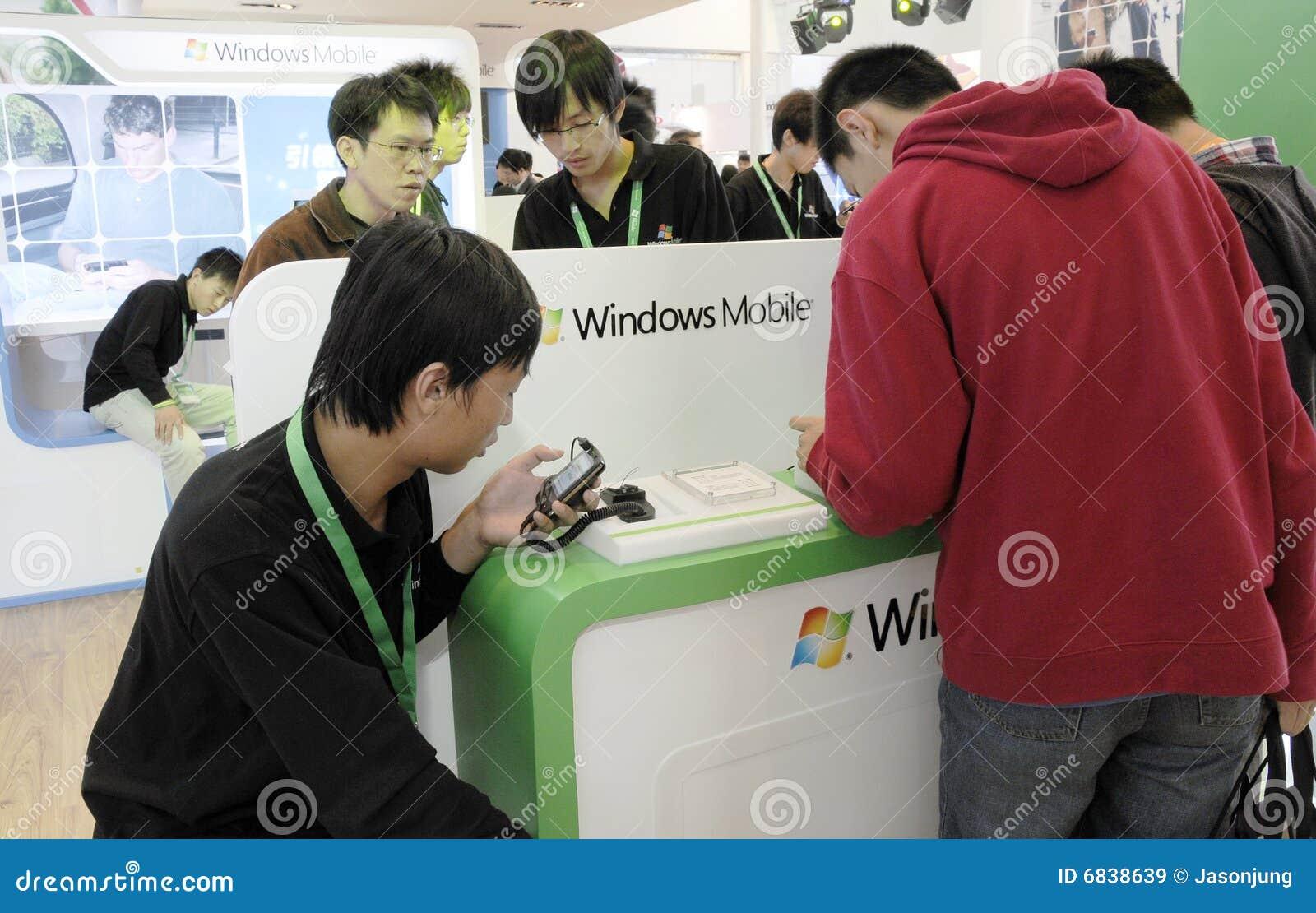 客户经验Windows Mobile新的版本