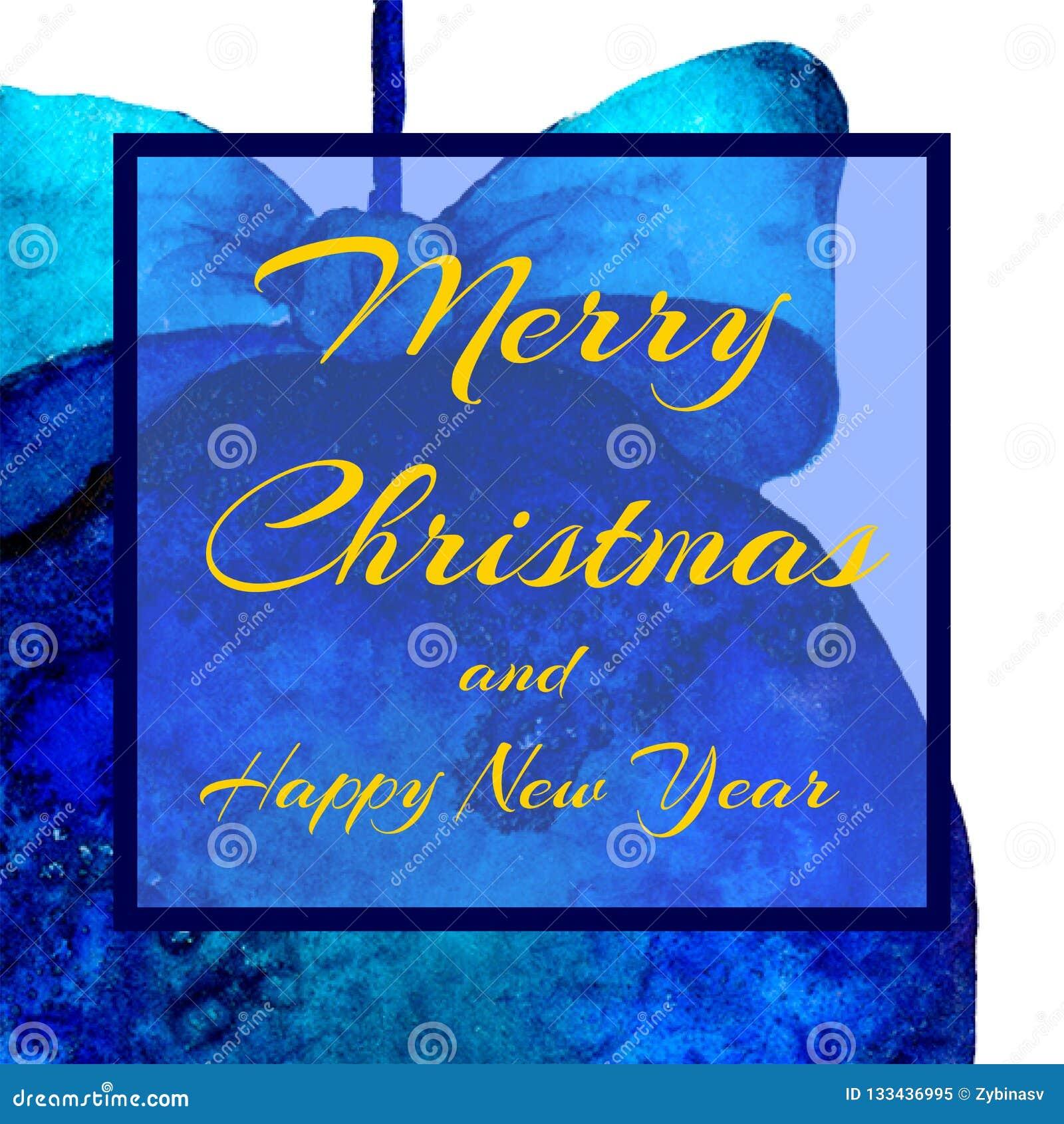 对党的一个方形的邀请 圣诞节球 文本-愉快的圣诞节和新年 水彩