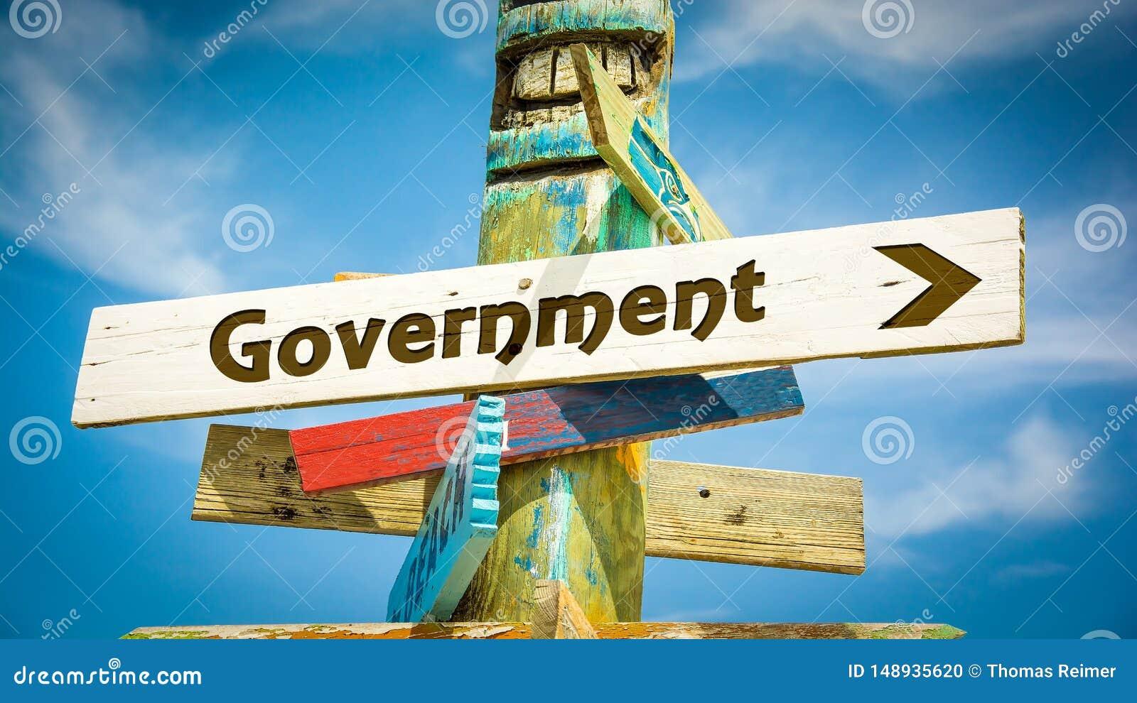 对政府的路牌