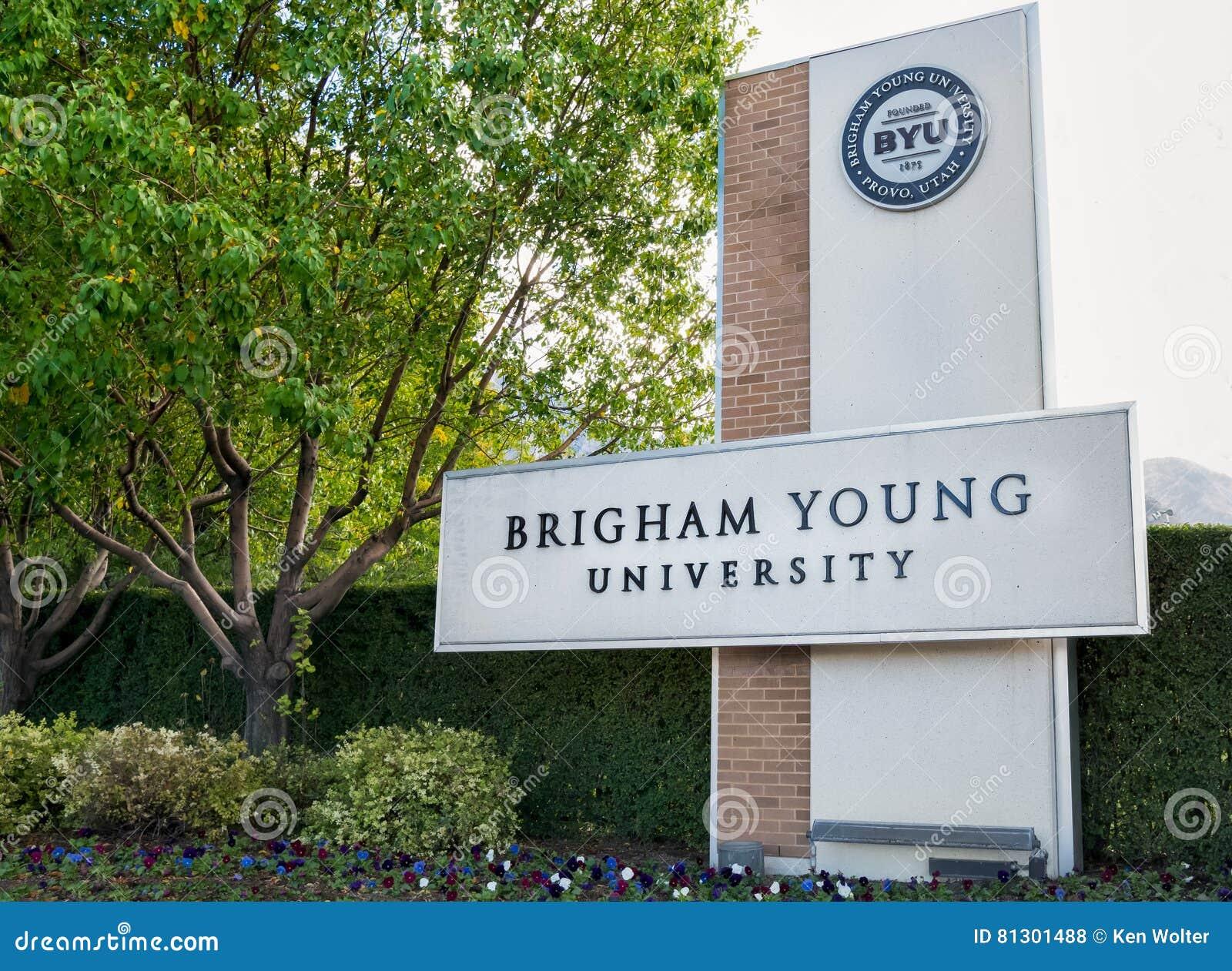 对杨百翰大学校园的入口