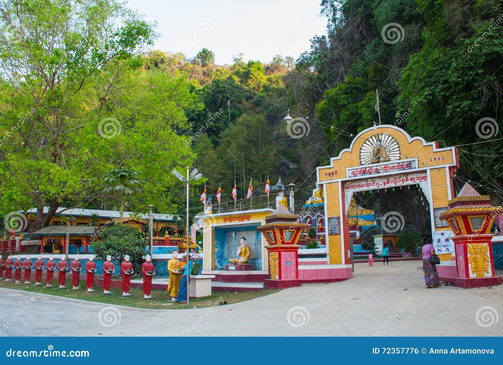对洞的入口 Hpa-An,缅甸 缅甸