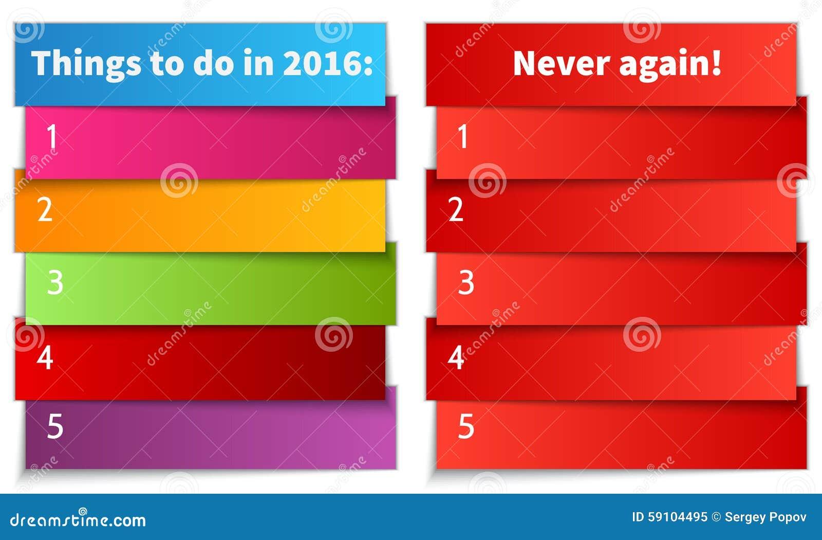 导航新年决议多颜色双名单