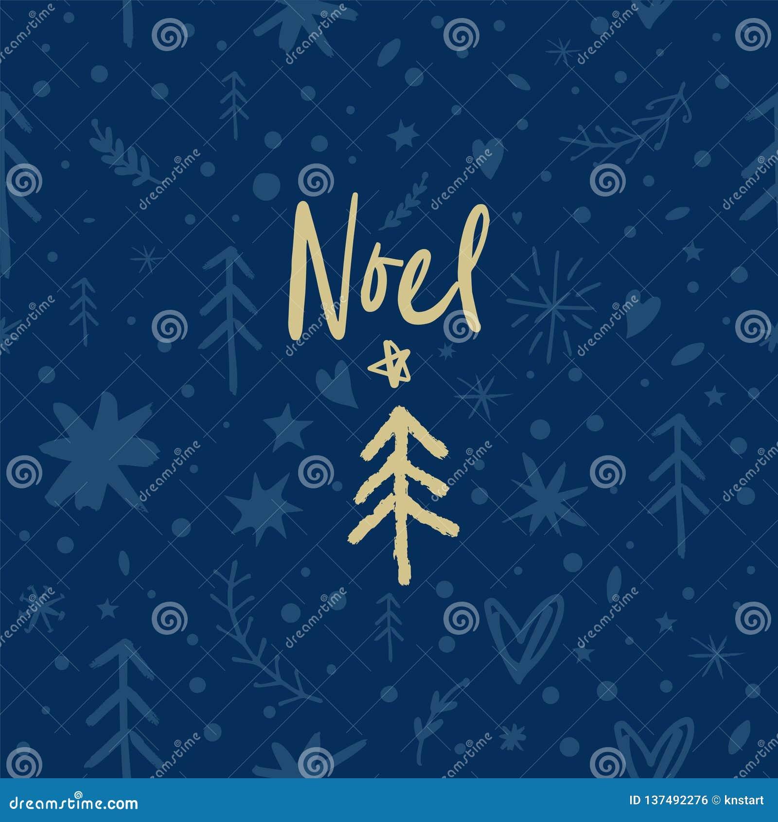 导航欢乐诺亚样式、装饰品,圣诞节和新年题材