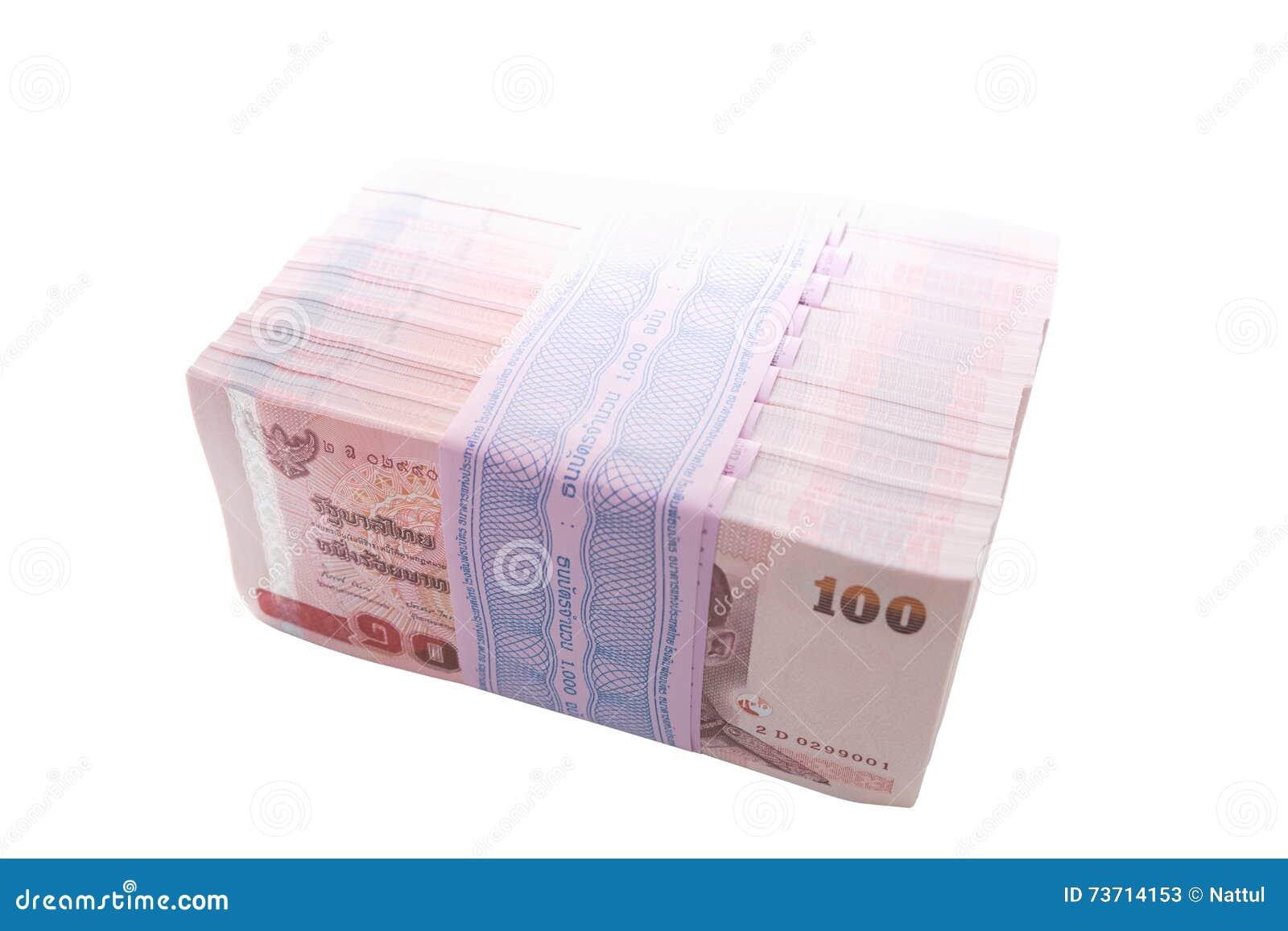 封印盒10盒100新的第百泰铢笔记