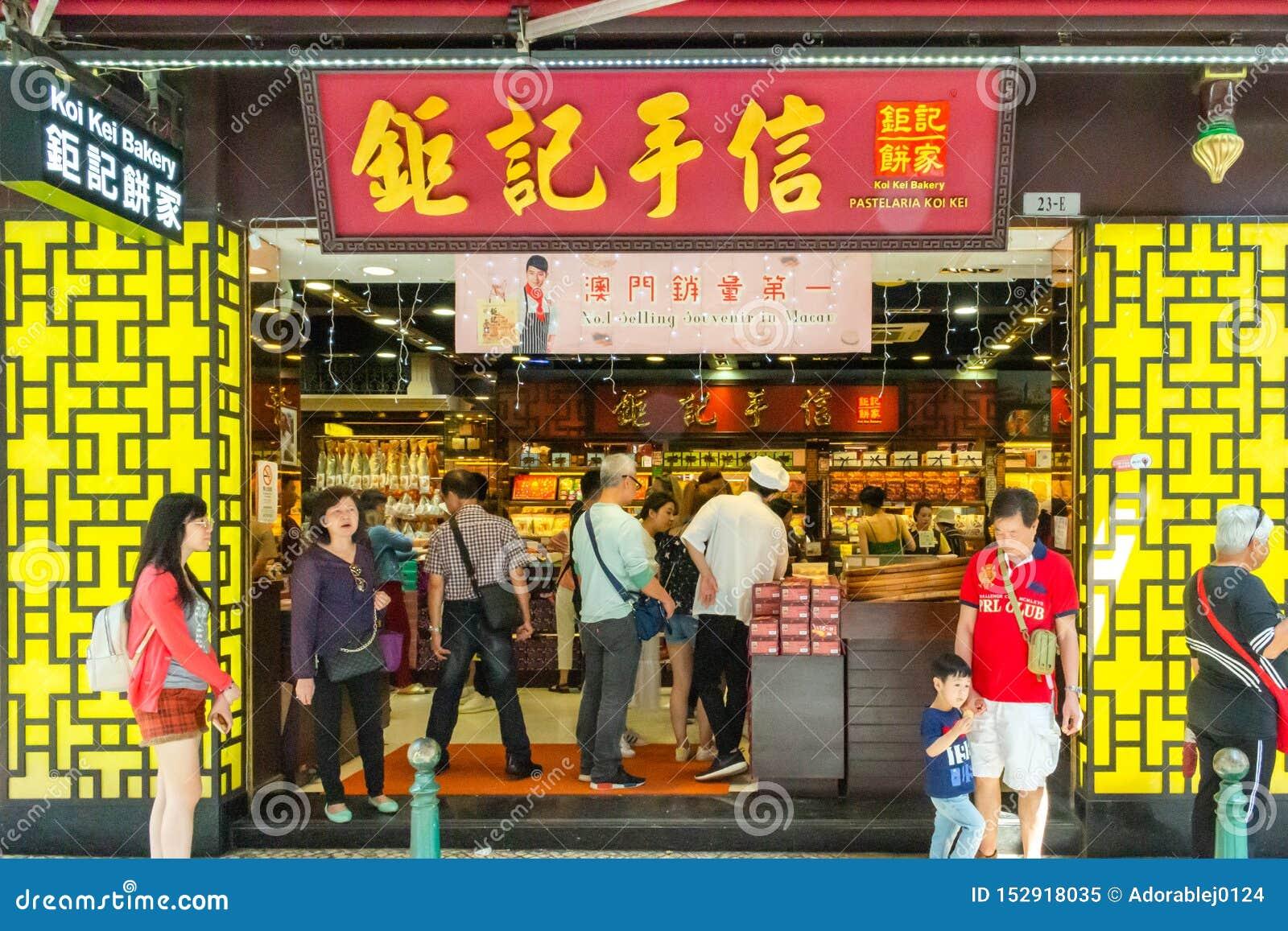 小井Kei面包店