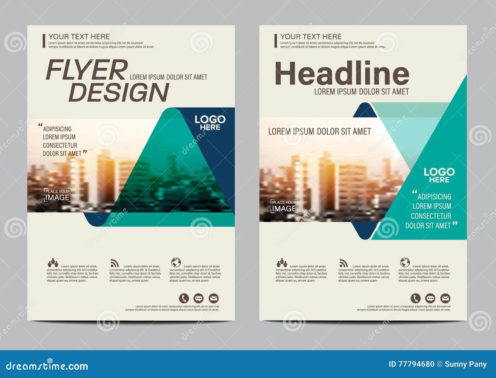 小册子布局设计模板 年终报告飞行物传单盖子介绍现代背景 在A4的例证