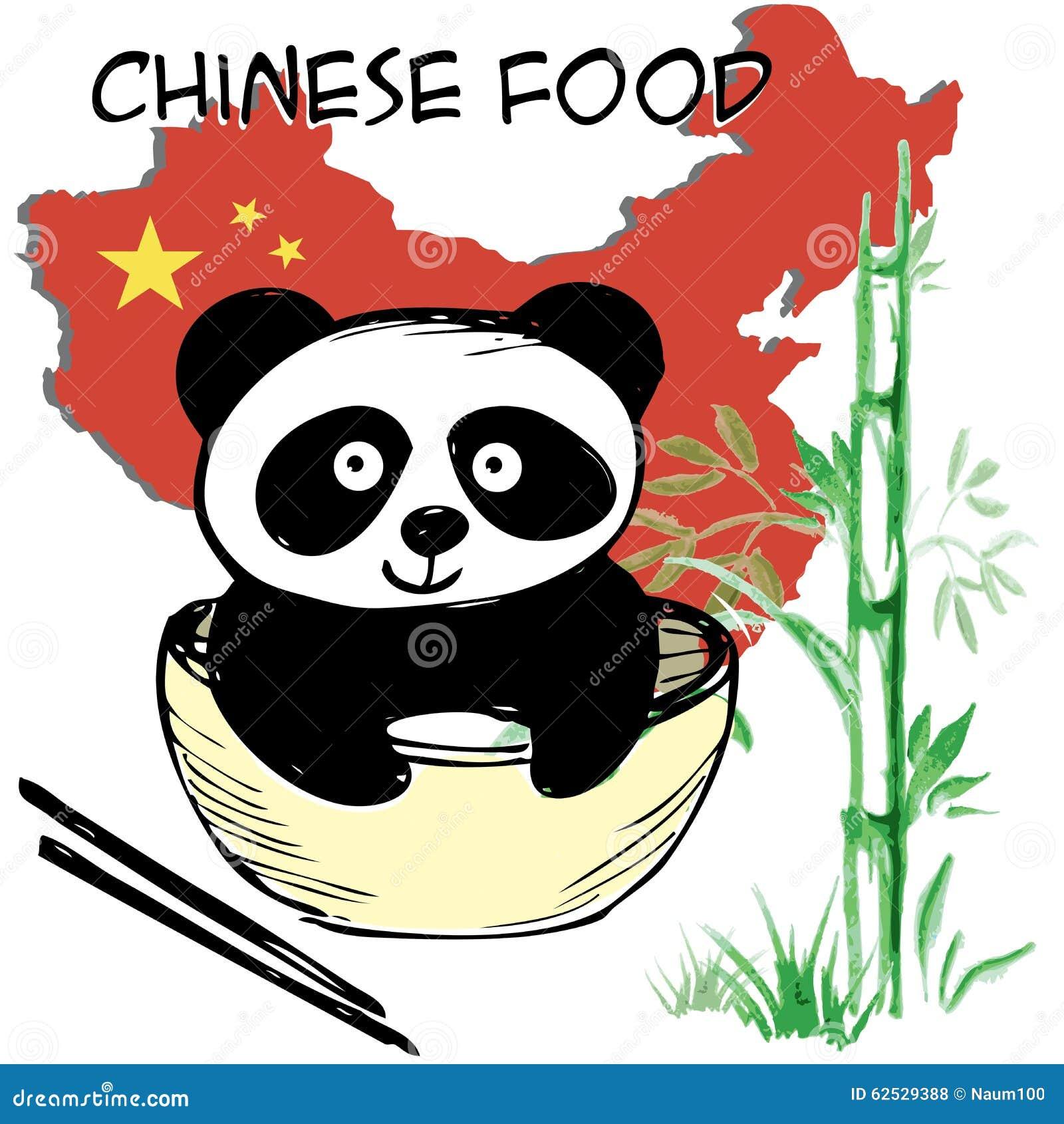 小的逗人喜爱的熊猫、竹子、中国旗子和地图,中国食物,手图画