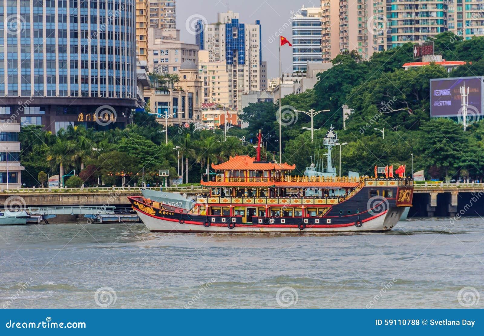 小船中国传统