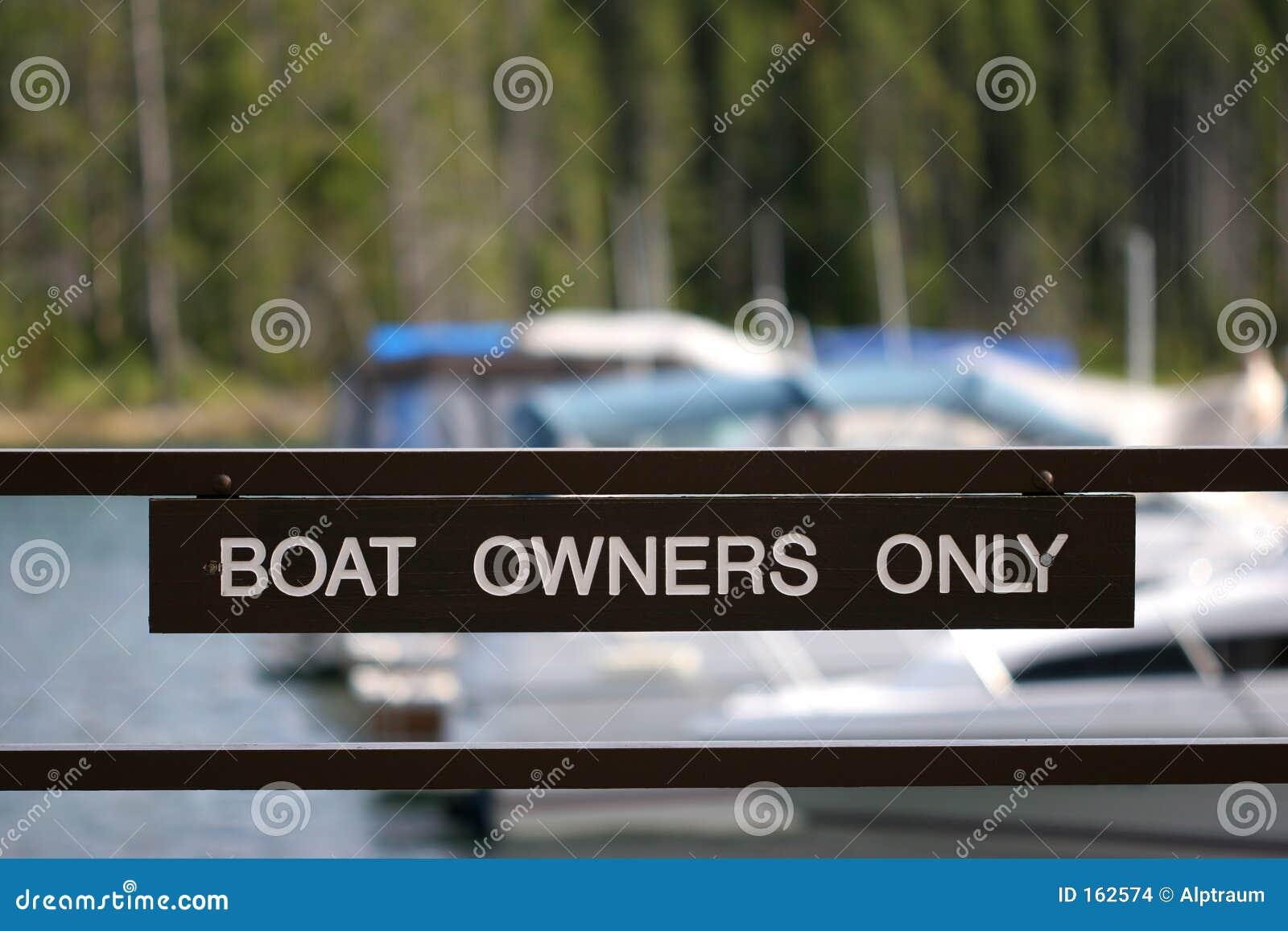 小船责任人