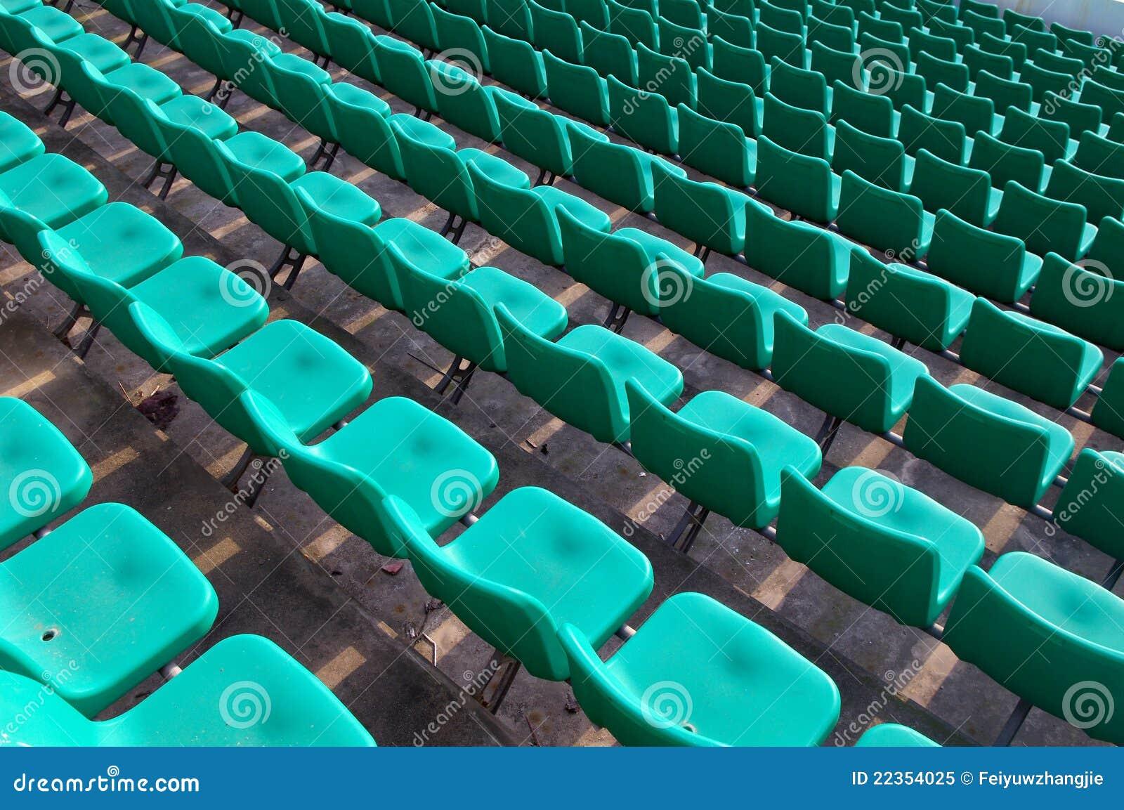 就座体育场