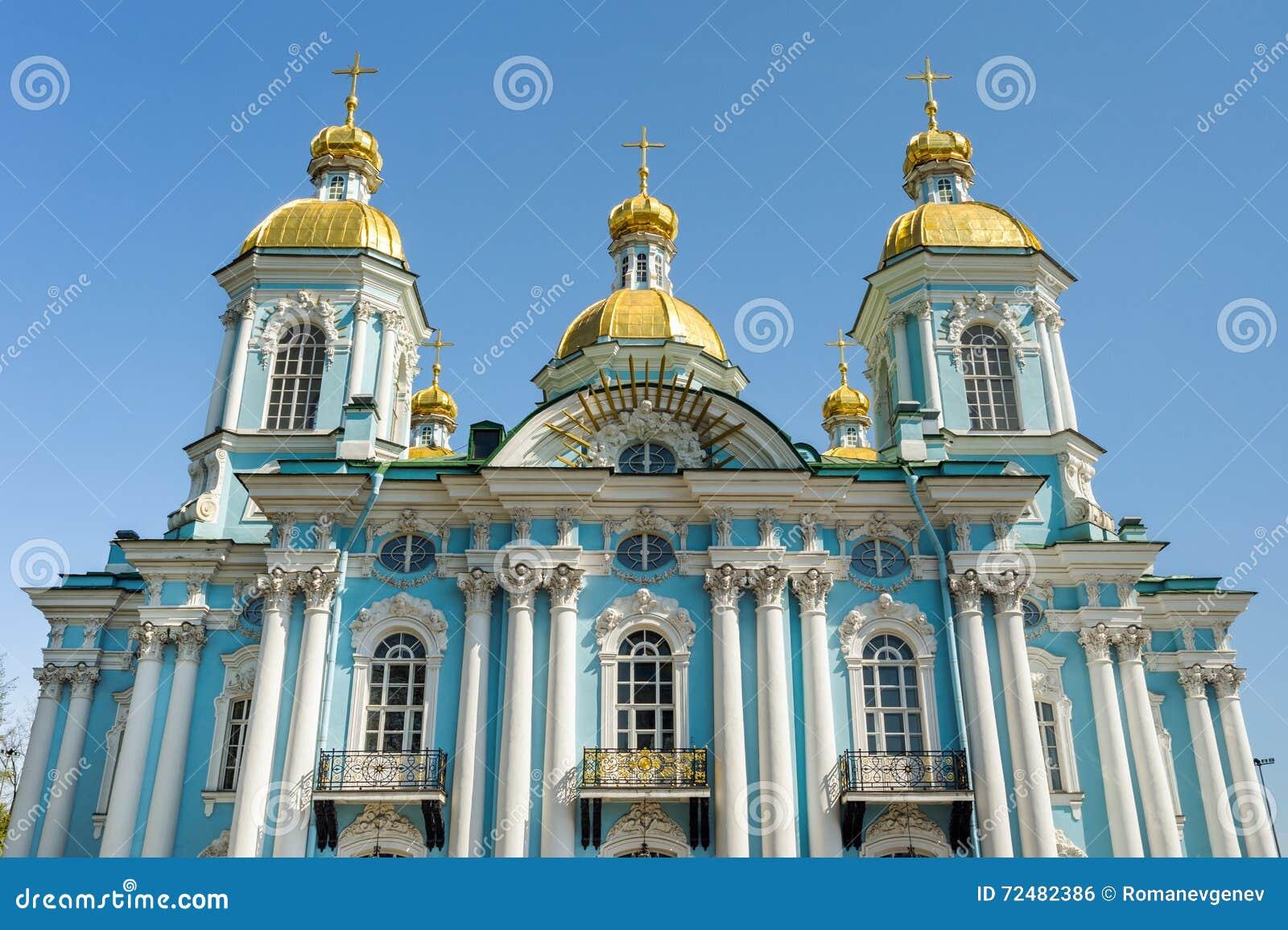 尼古拉斯大教堂,圣彼德堡,俄罗斯