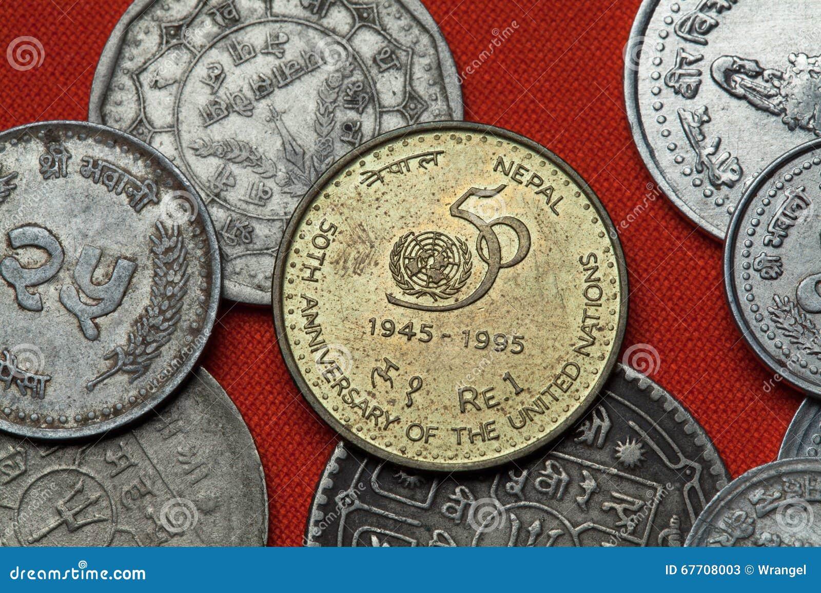 尼泊尔的硬币 联合国第50周年