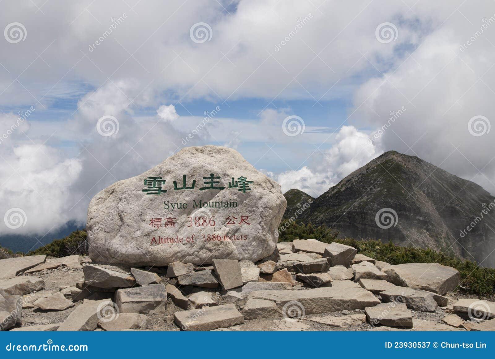 山台湾顶层