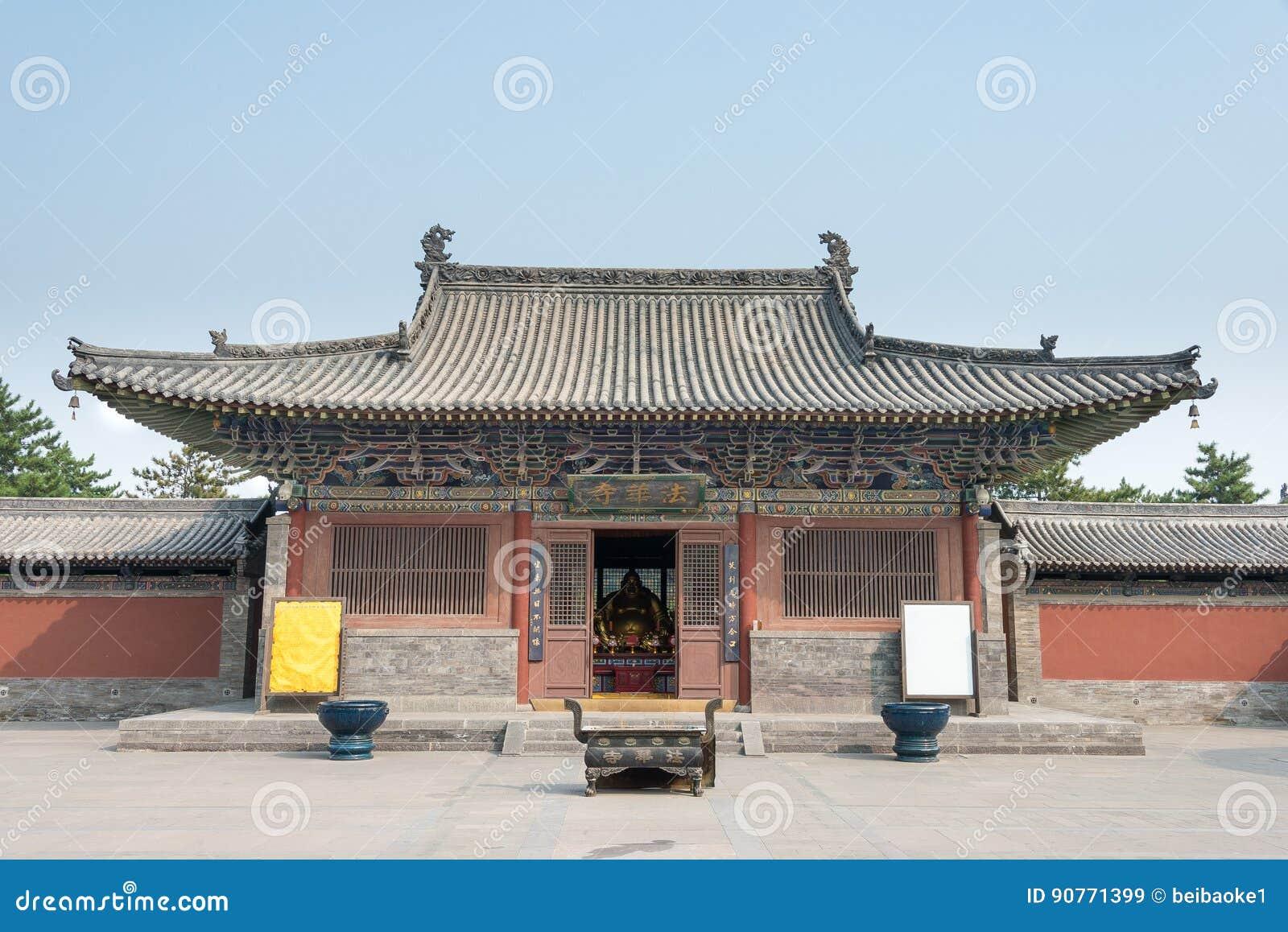 山西,中国- 2015年9月21日:法华寺 著名历史的S