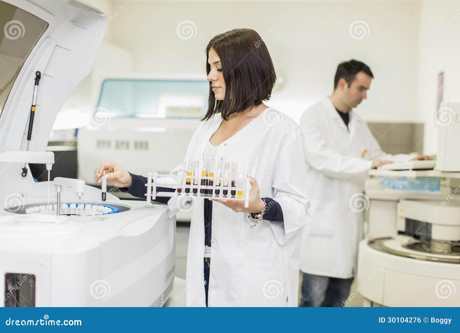医学实验室