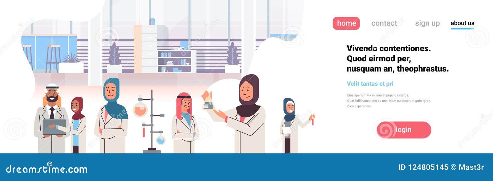 工作实验室的小组阿拉伯科学家做研究试管吸管阿拉伯队学习化学制品实验