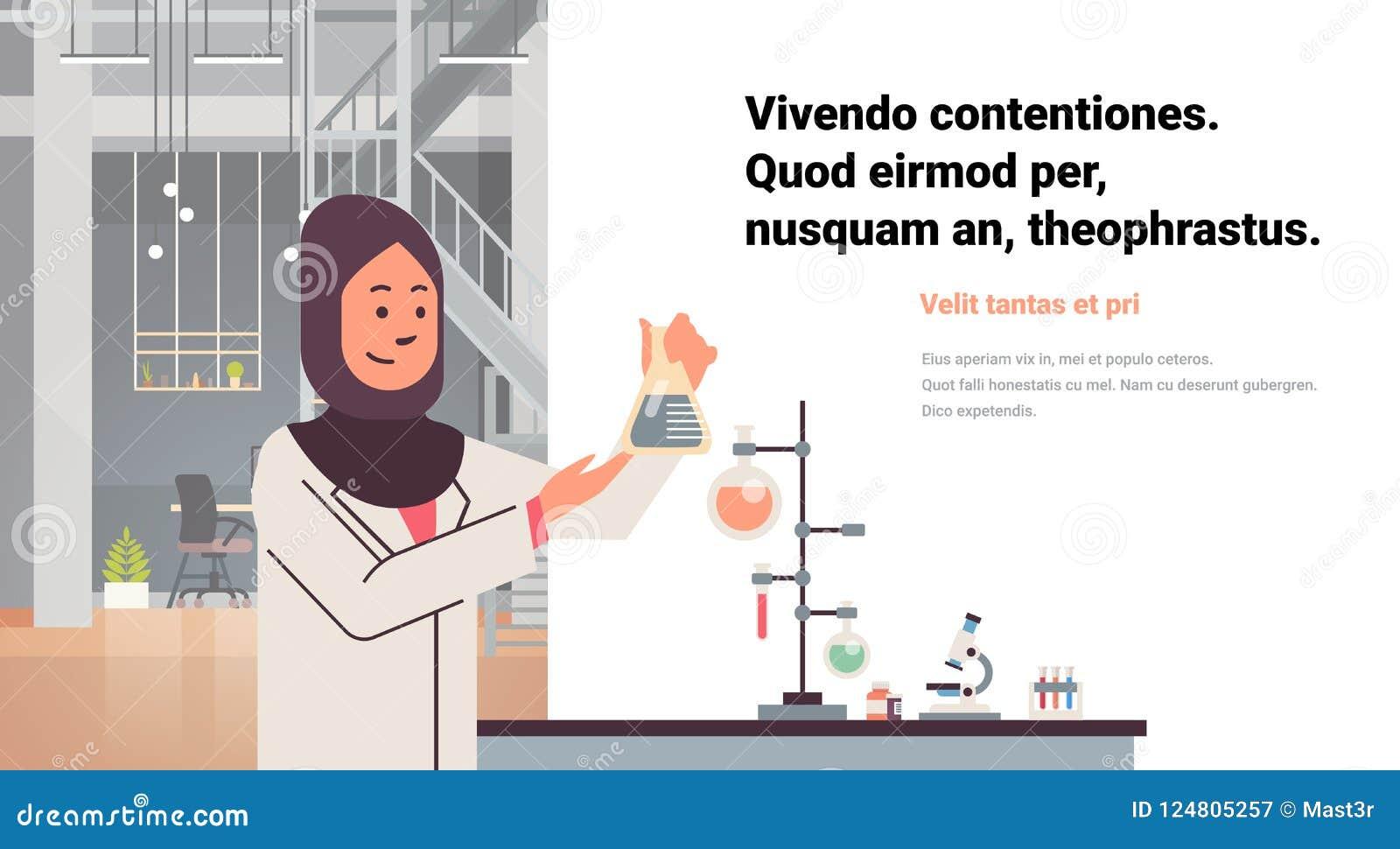 工作实验室的阿拉伯女性科学家做研究试管吸管阿拉伯妇女研究员学习化学制品
