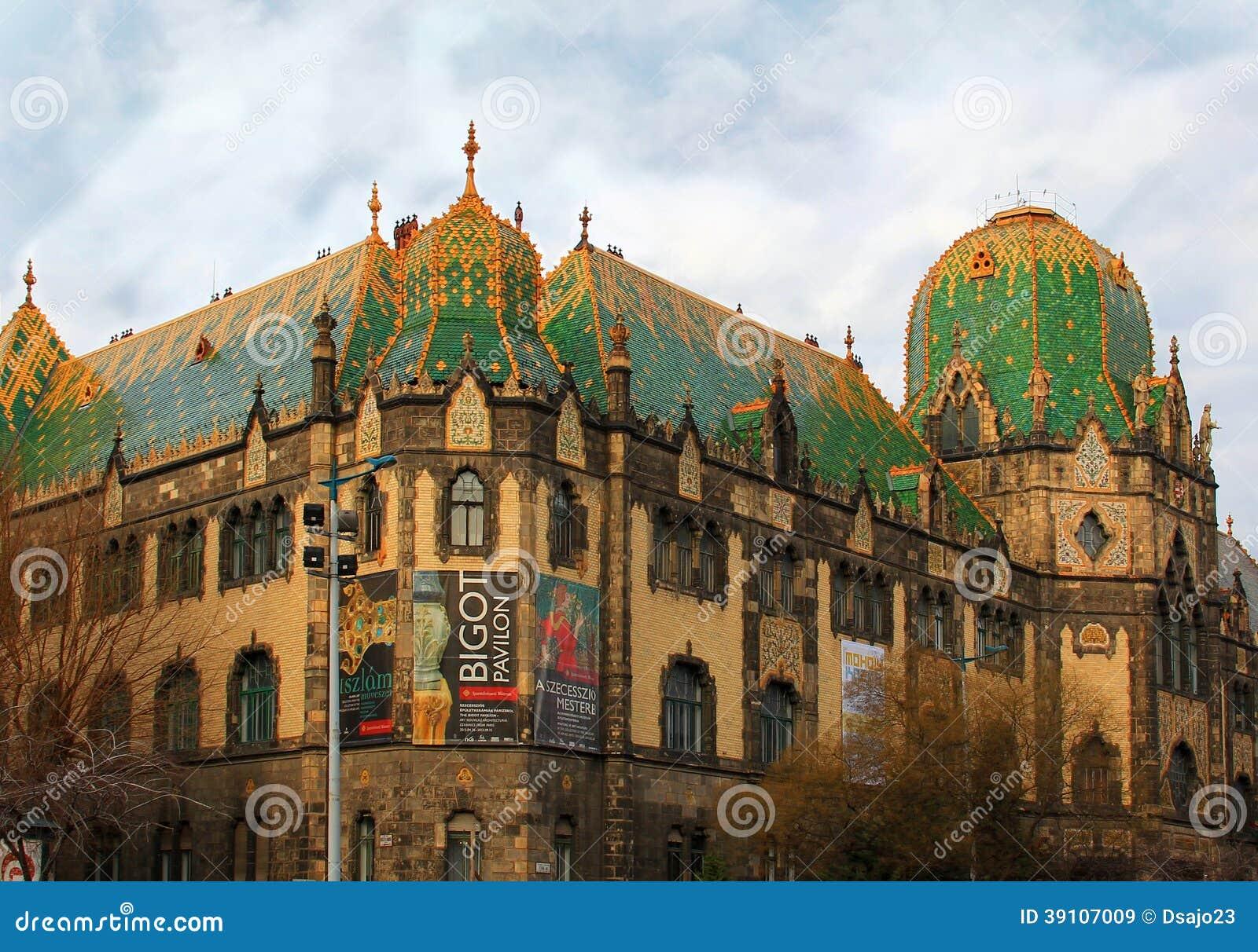 工艺美术博物馆在布达佩斯,匈牙利