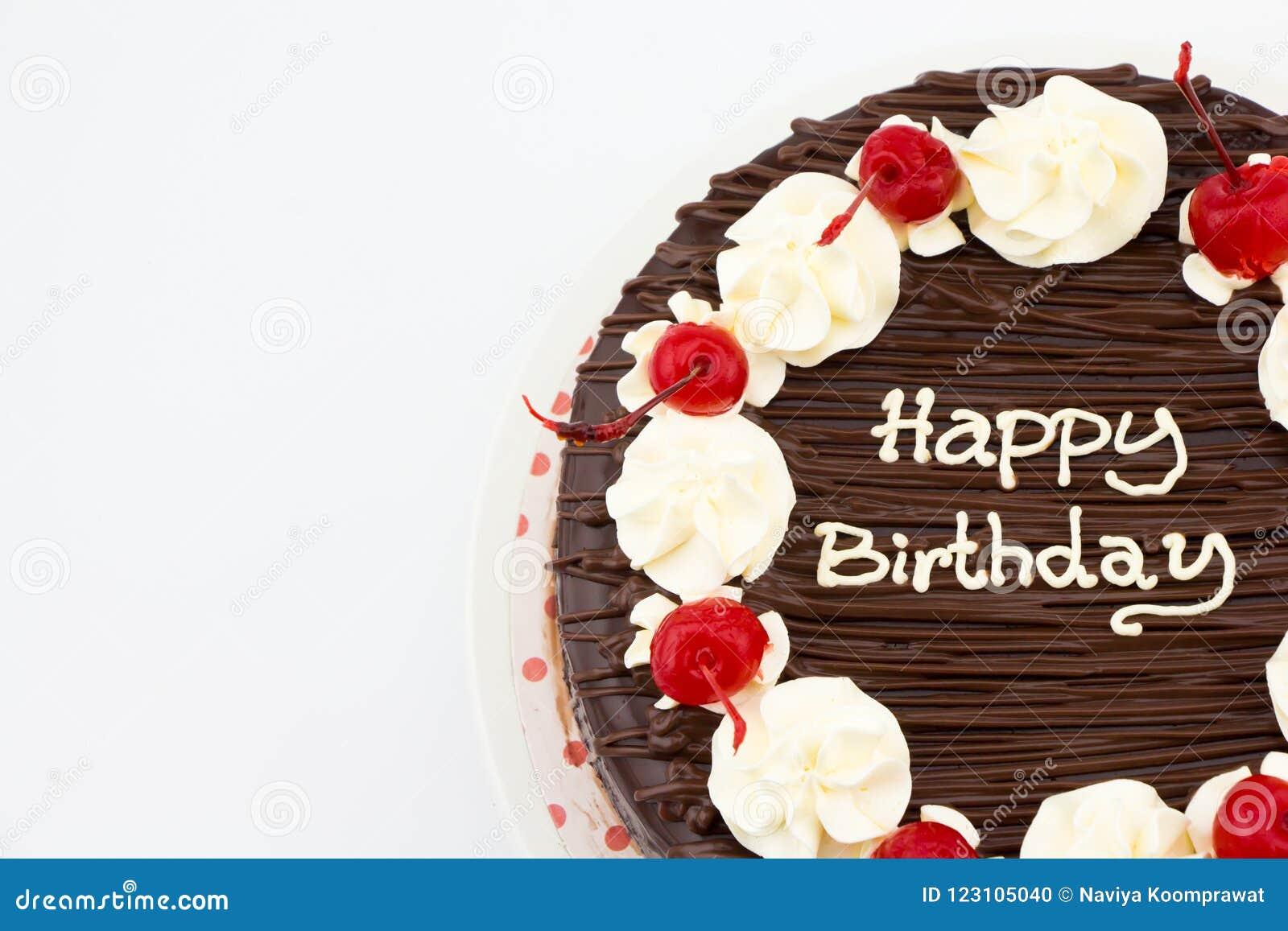 巧克力蛋糕,与生日快乐消息的巧克力软糖蛋糕