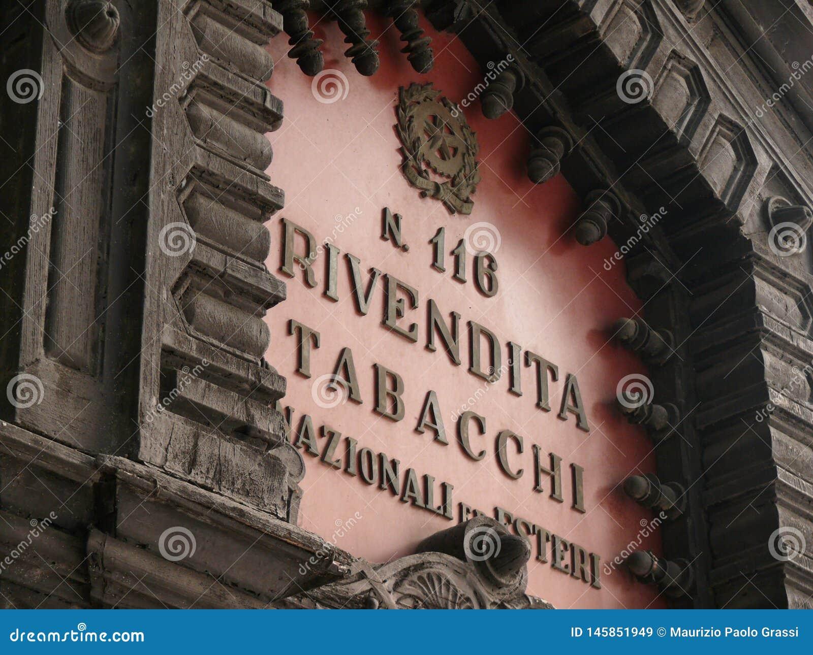 巴勒莫,西西里岛,意大利 11/04/2010 烟草商店标志