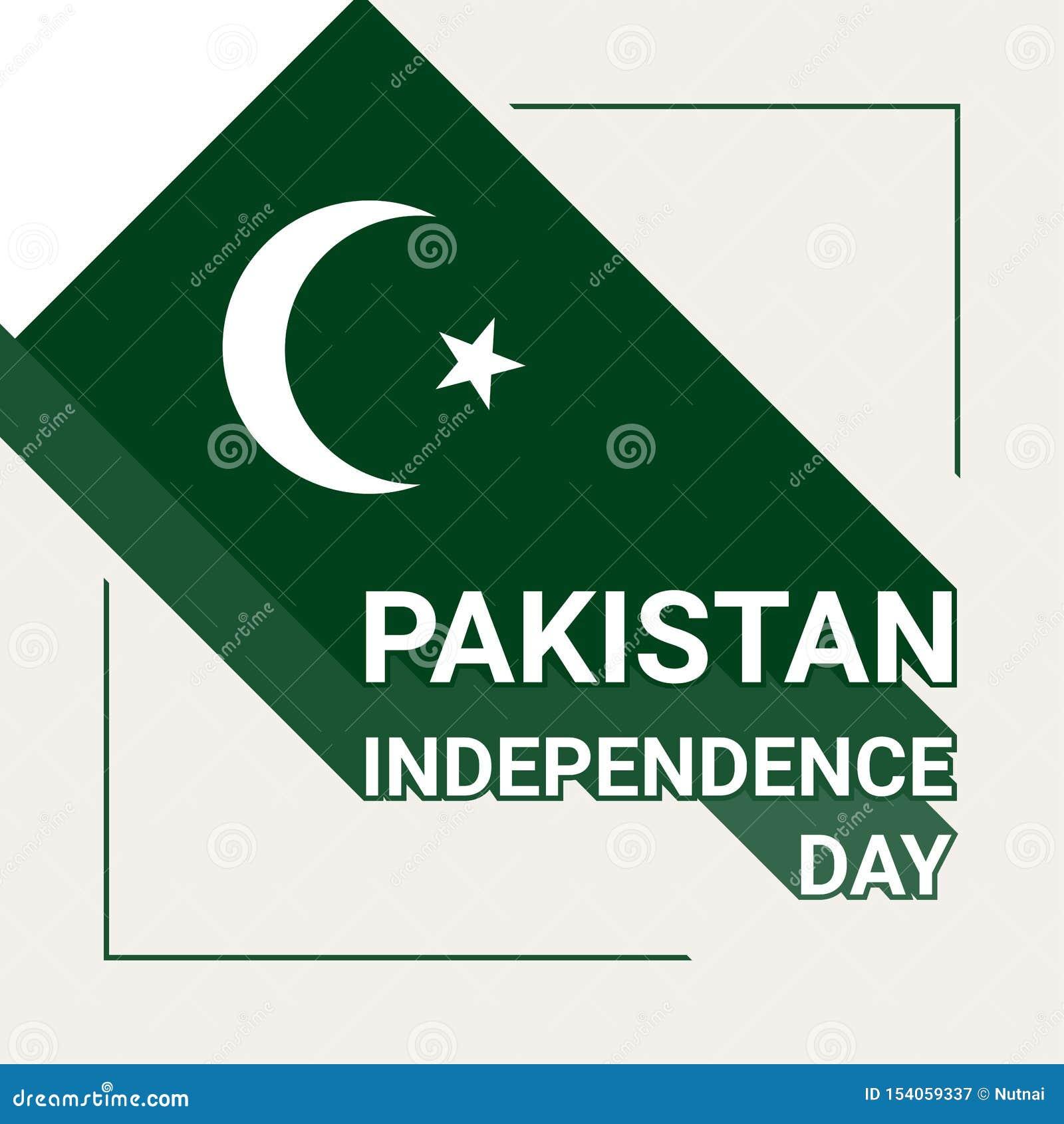 巴基斯坦美国独立日与巴基斯坦的旗子的贺卡