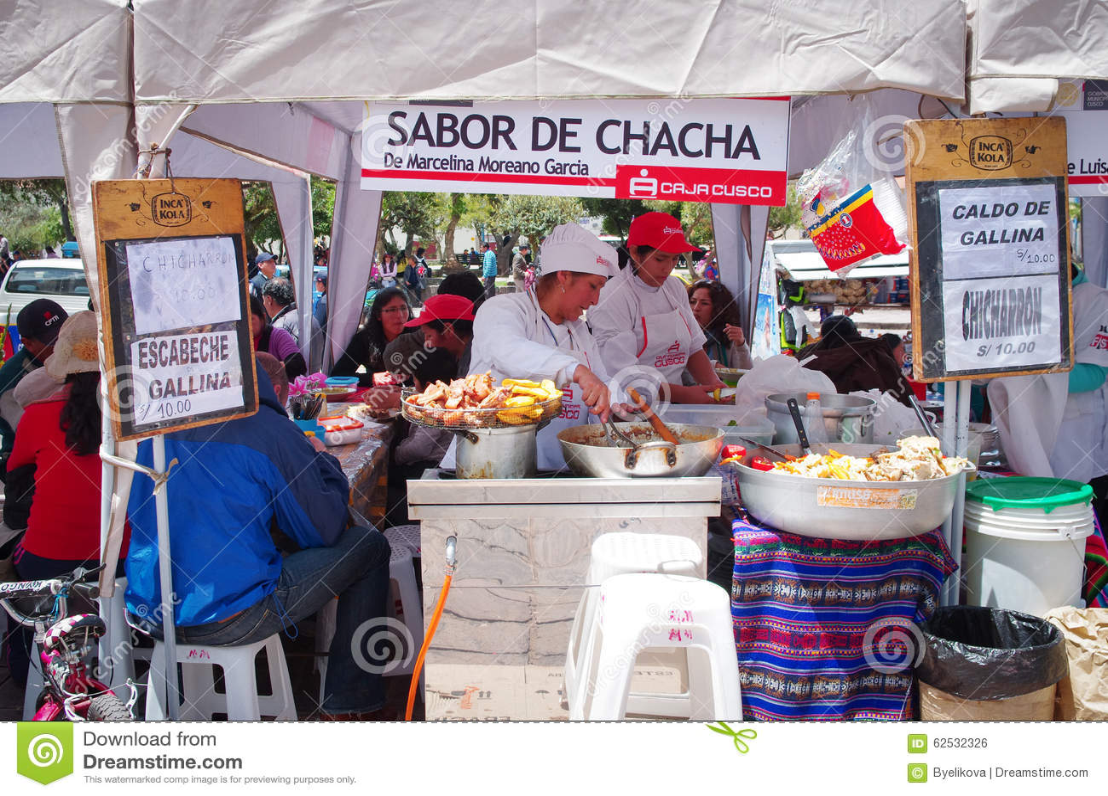 市场在库斯科省,秘鲁