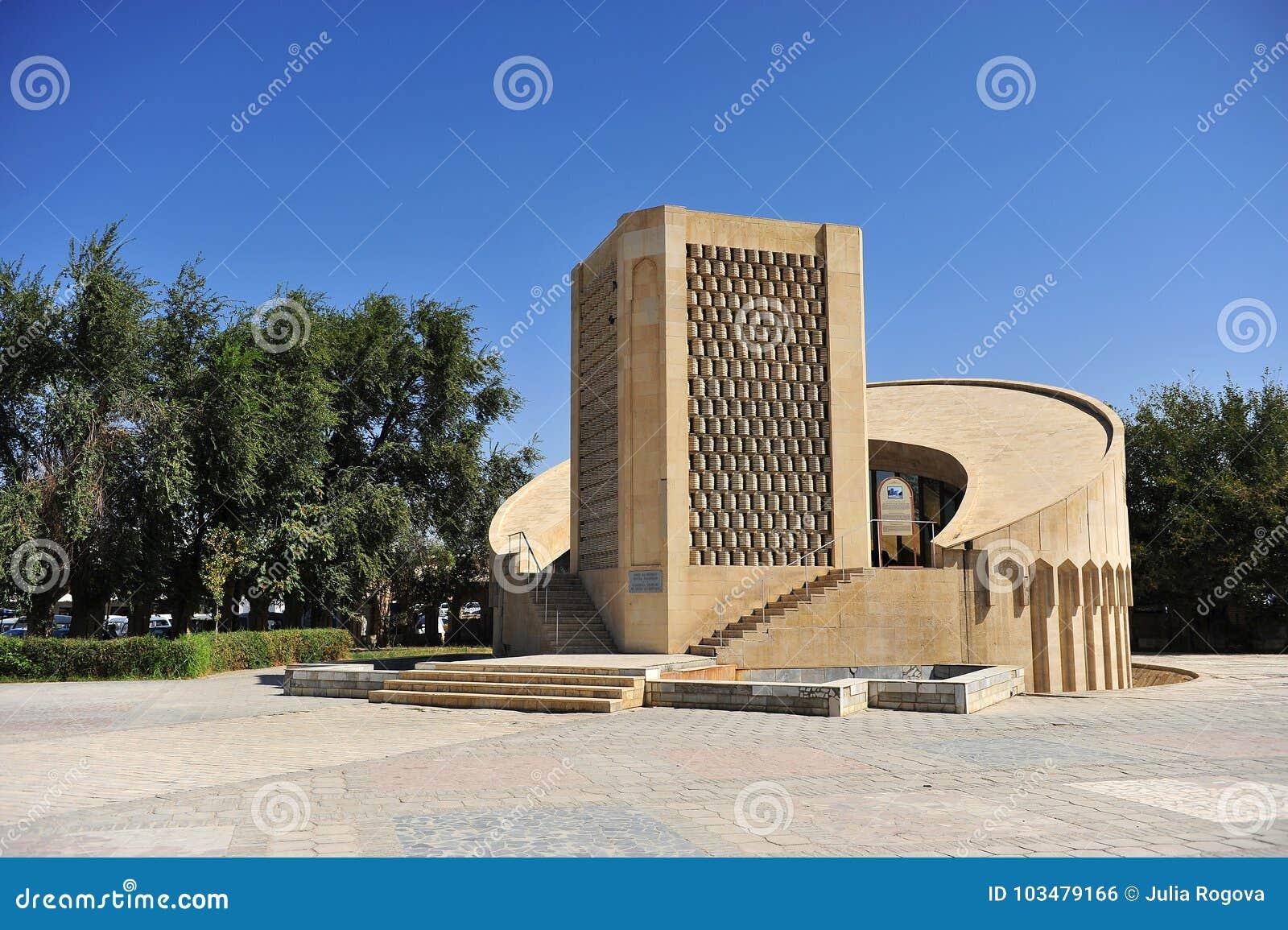 布哈拉:阿訇AlBukhari纪念复合体