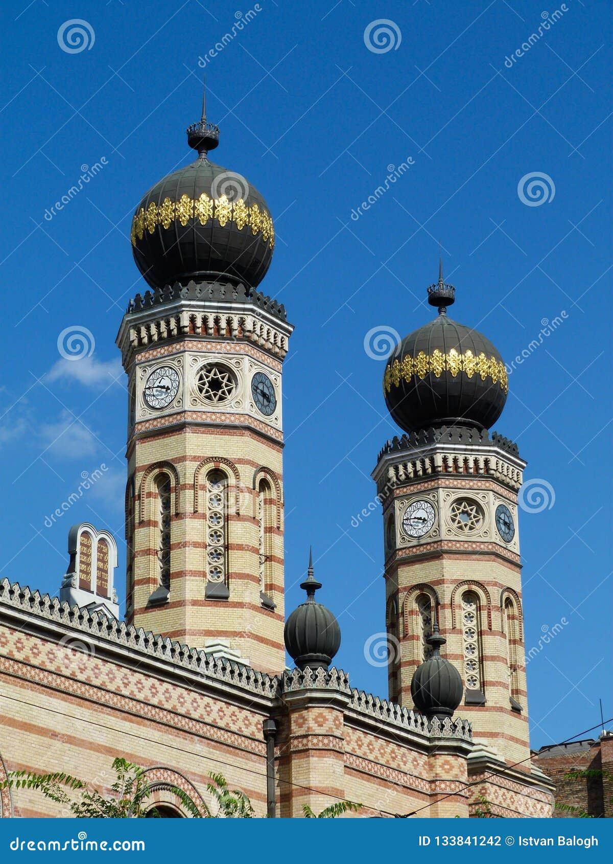 布达佩斯外部细节的大犹太会堂