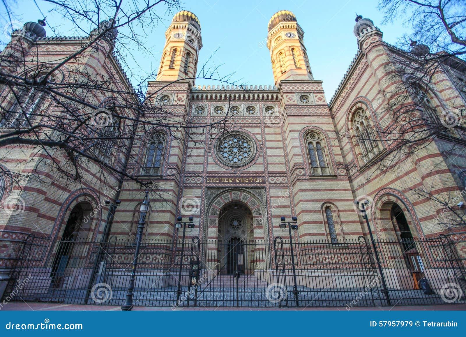 布达佩斯犹太教堂
