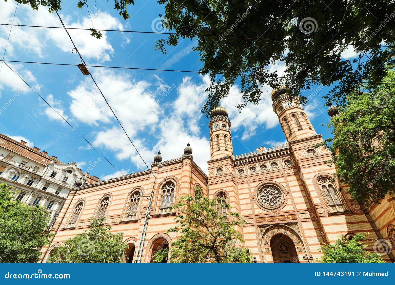 布达佩斯美丽的伟大的犹太教堂,反对天空背景 旅行在匈牙利 在布达佩斯市的暑假 最佳的游览