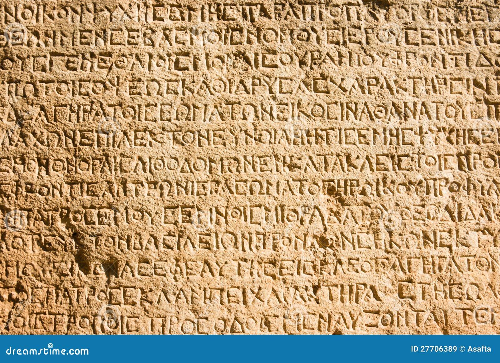 free Archeologia: teorie, metody, praktyka