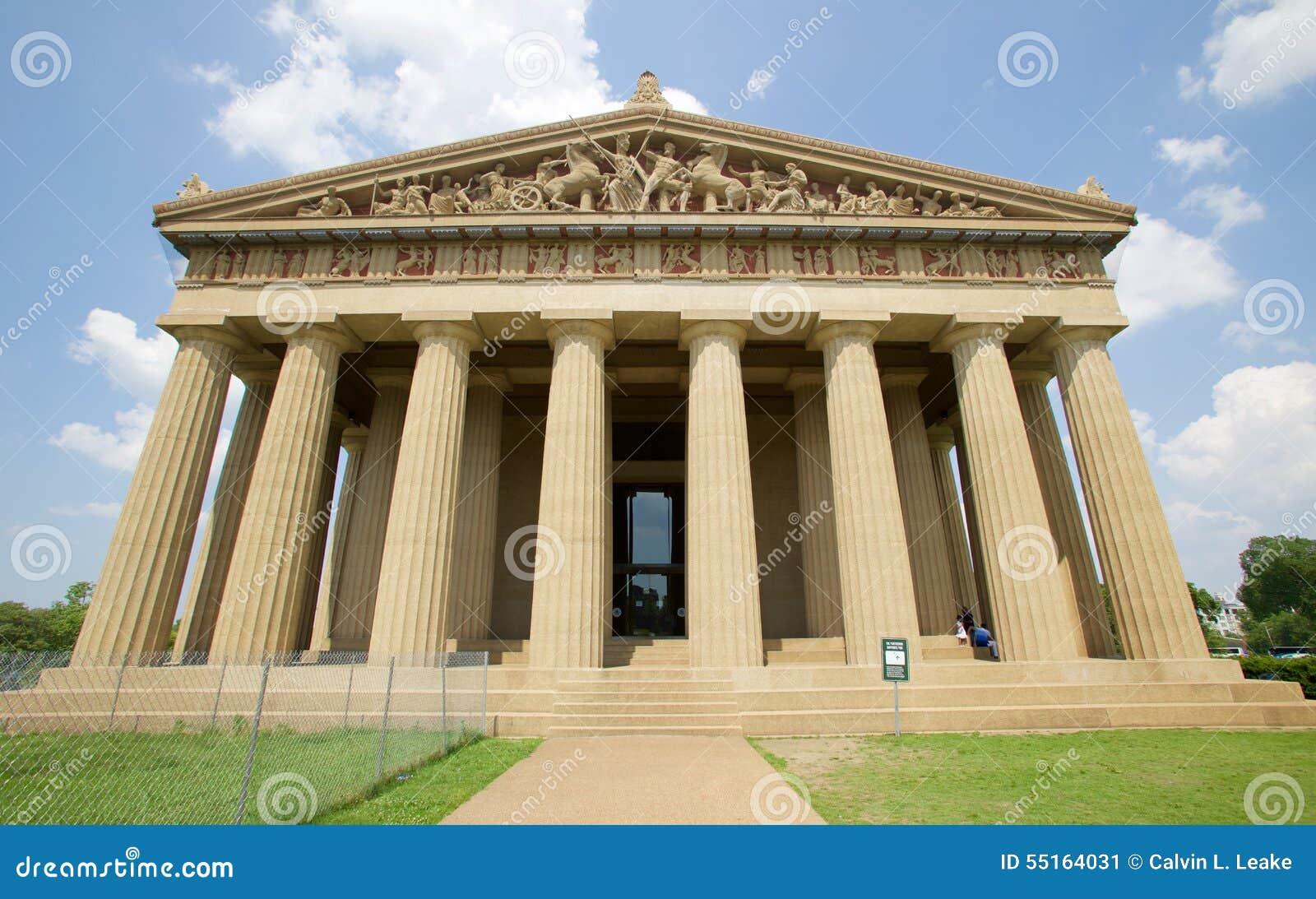 帕台农神庙的正面图在百年公园,纳稀威TN
