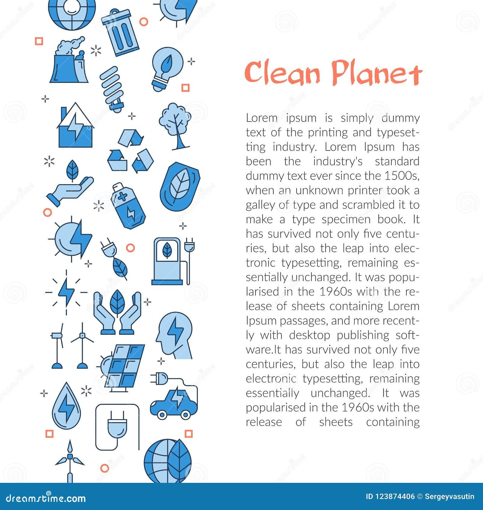 干净的行星的模板与文本和象