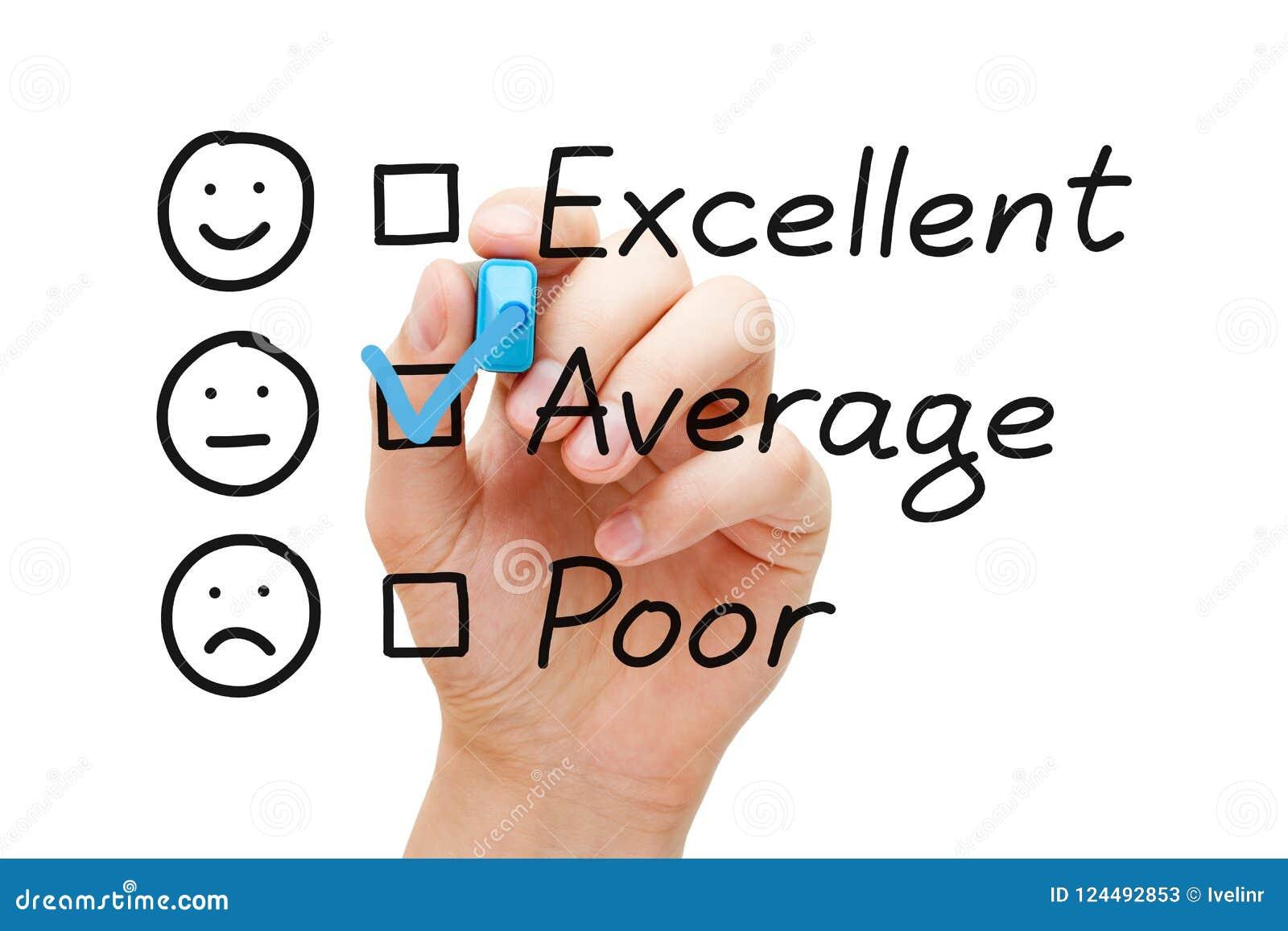 平均顾客服务评价表